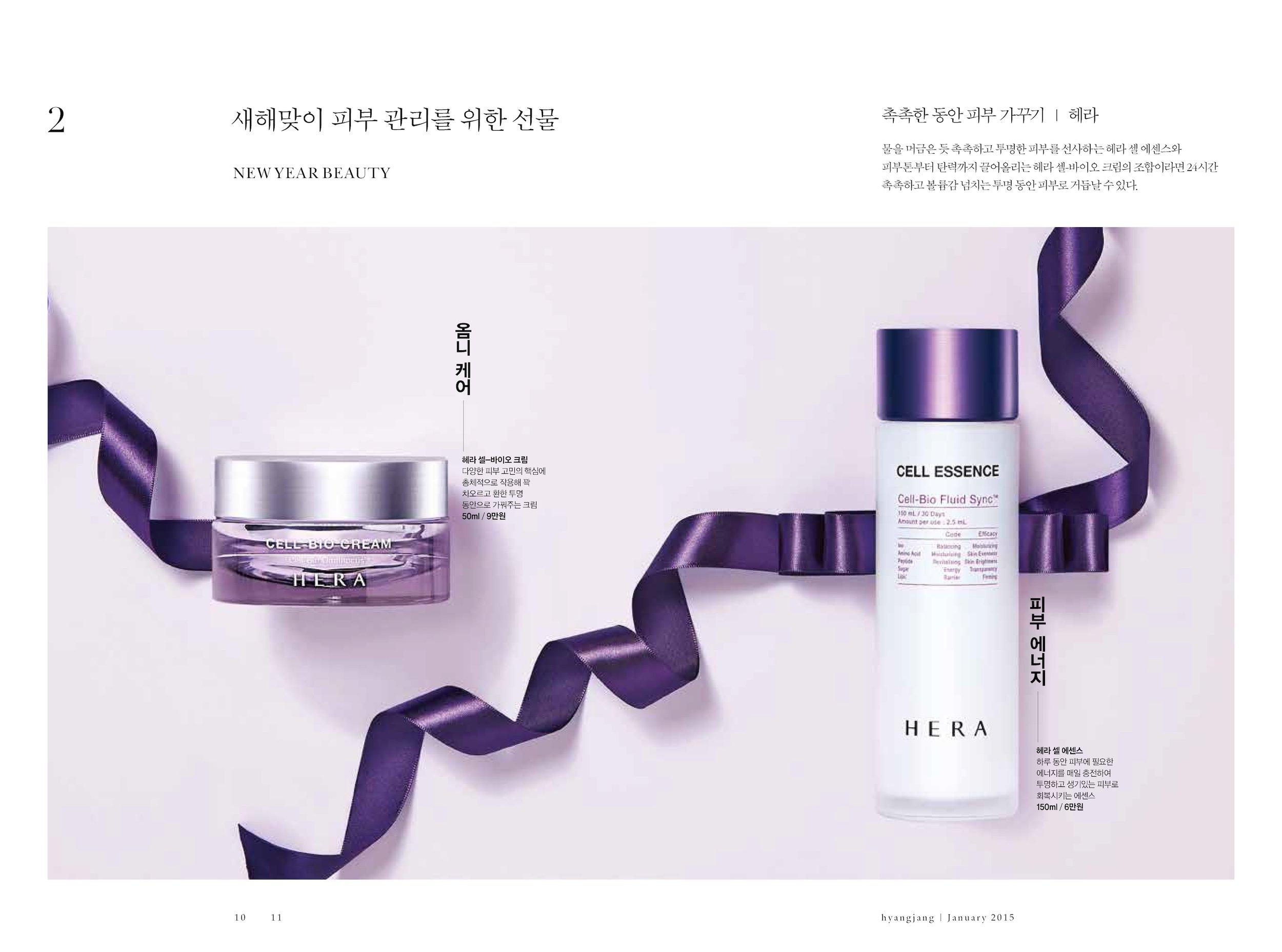 hyangjang-201501_페이지_06.jpeg