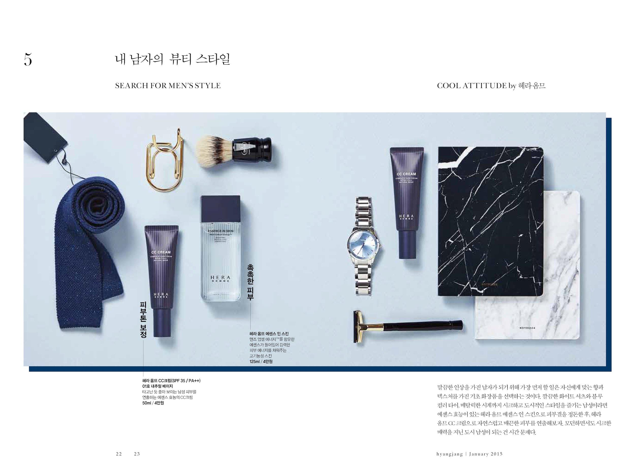 hyangjang-201501_페이지_12.jpeg