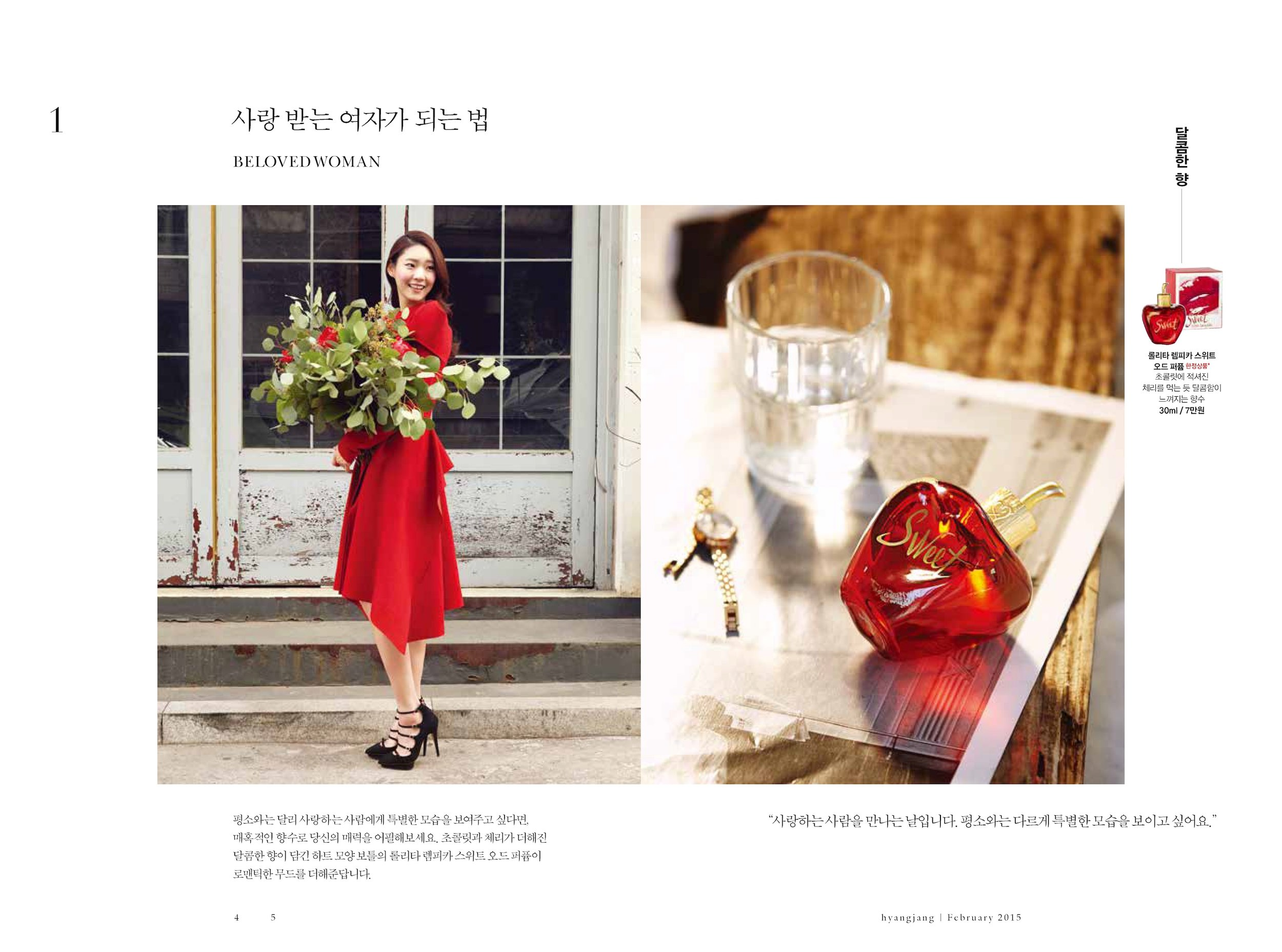 hyangjang-201502_페이지_03.jpeg