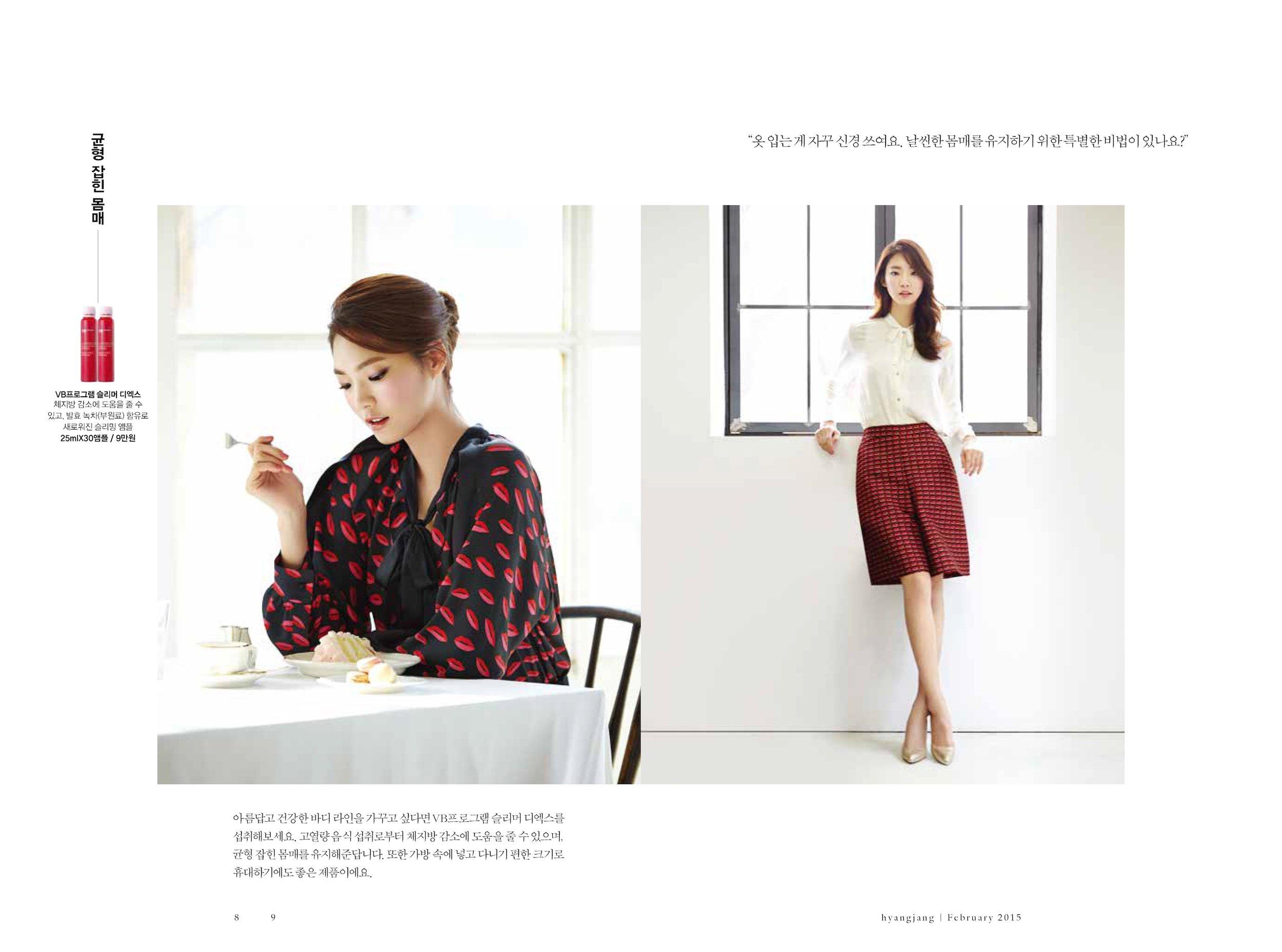 hyangjang-201502_페이지_05.jpeg