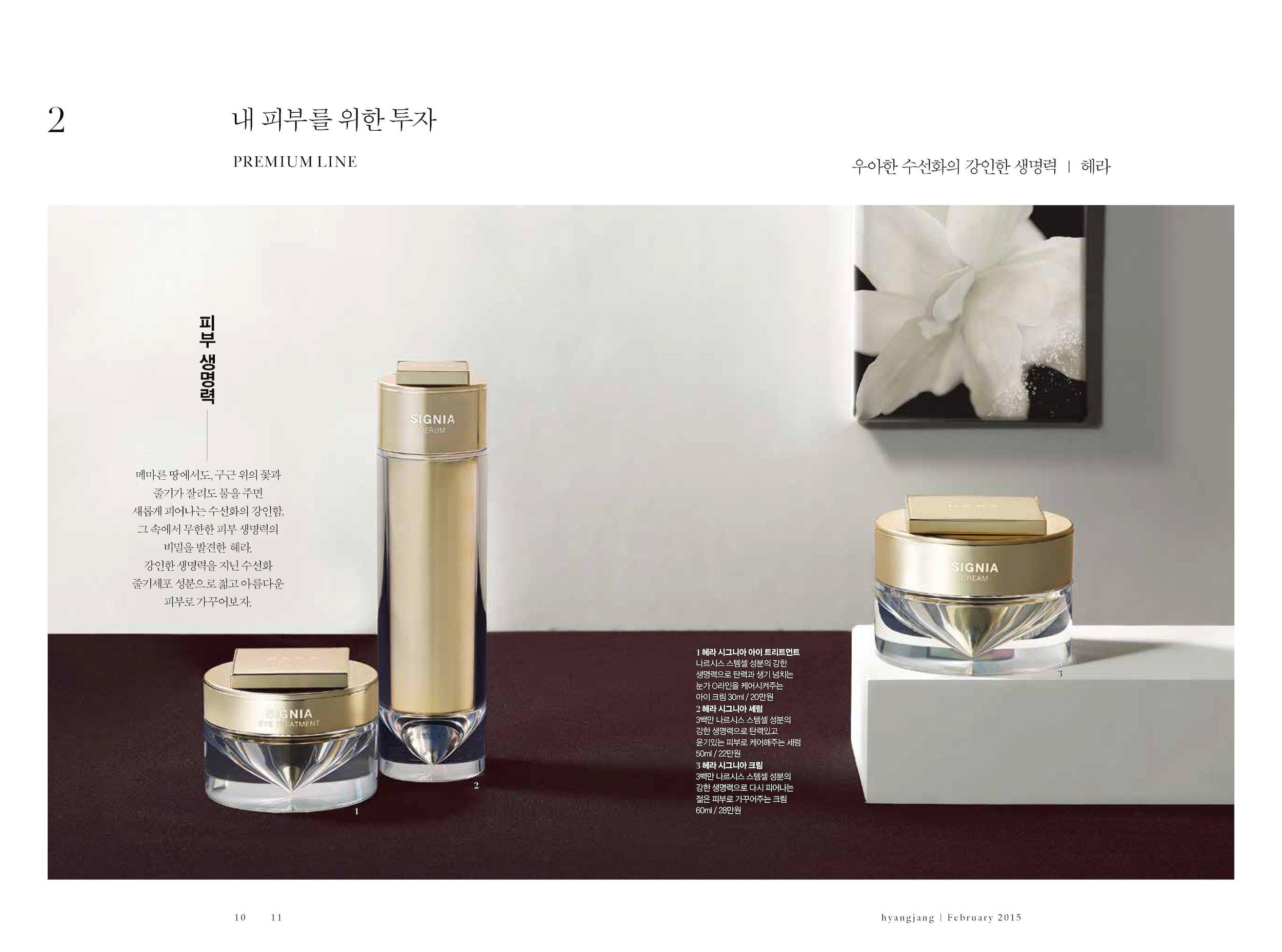 hyangjang-201502_페이지_06.jpeg
