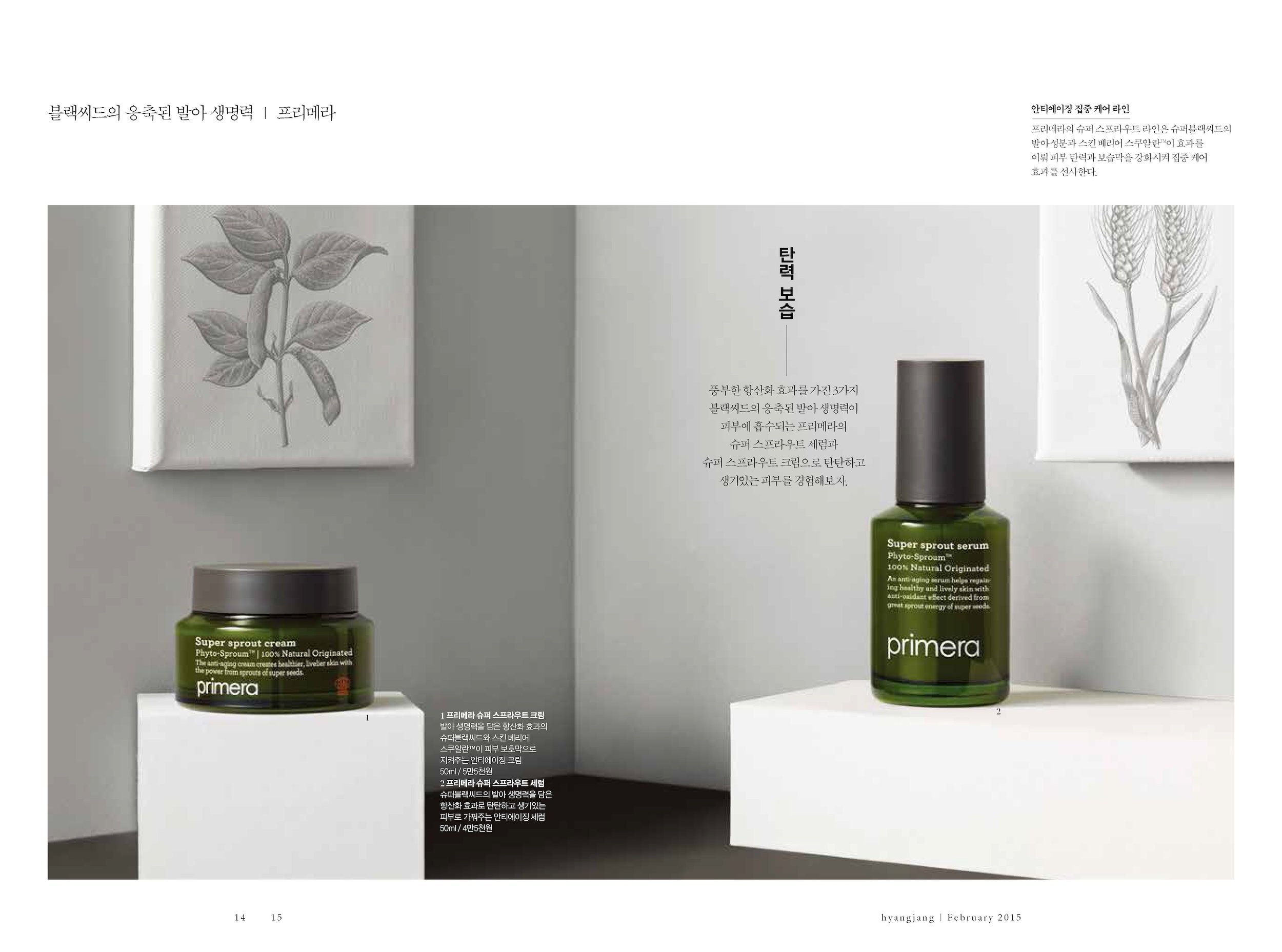 hyangjang-201502_페이지_08.jpeg