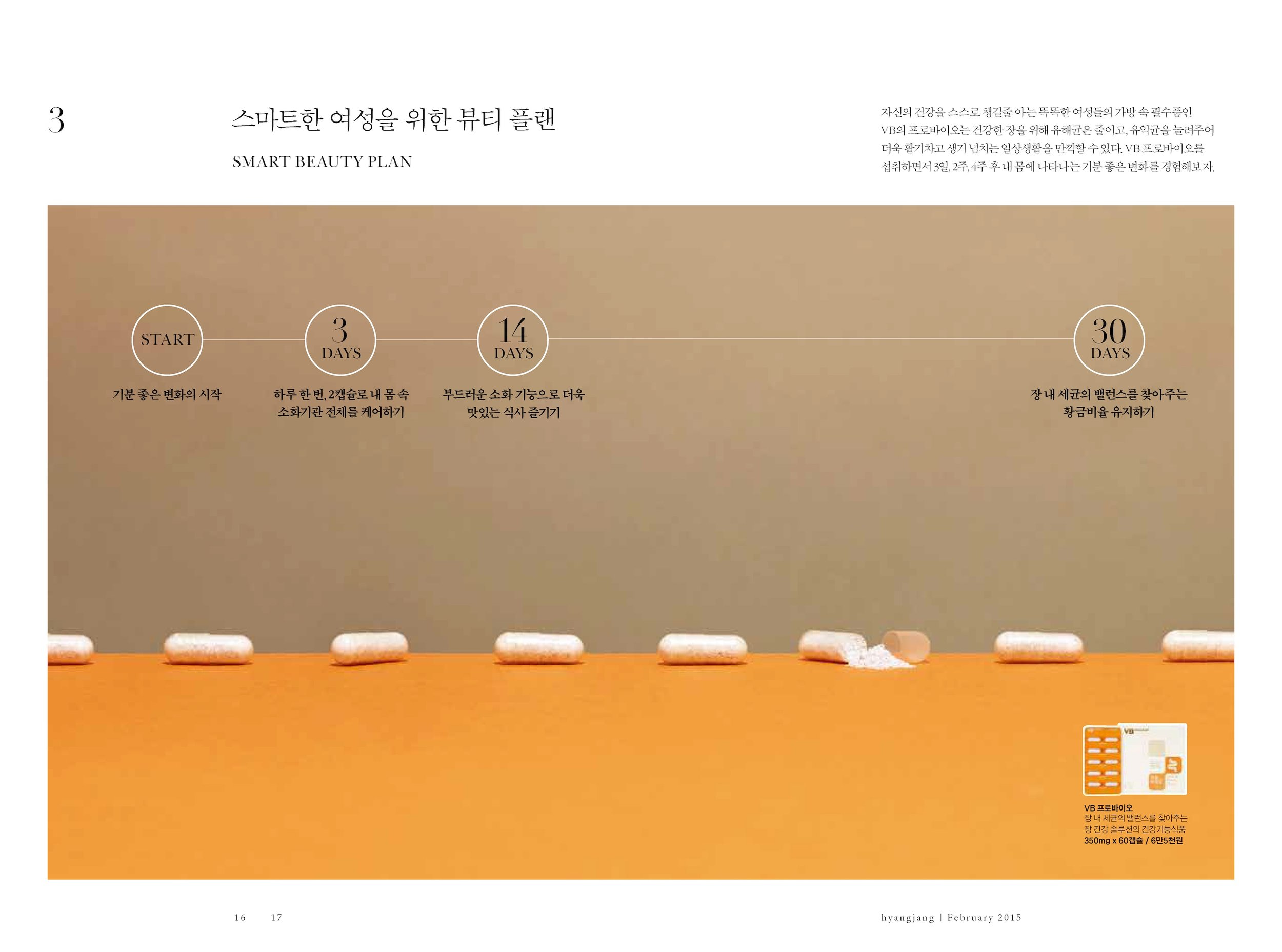 hyangjang-201502_페이지_09.jpeg