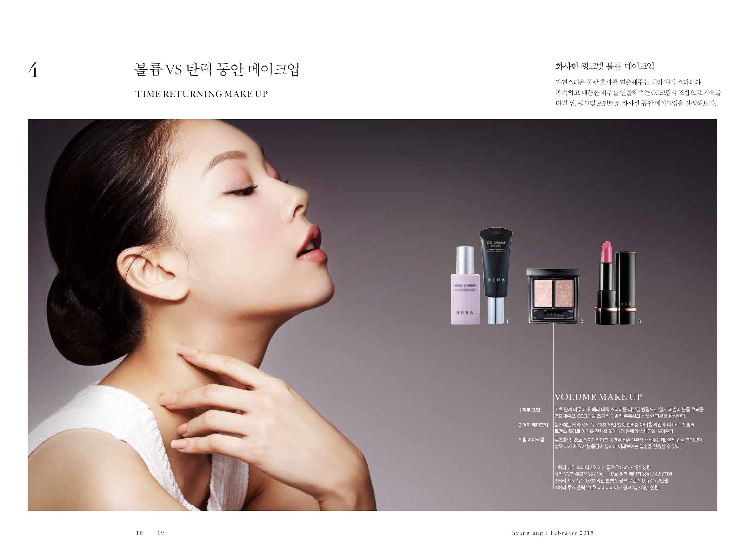 hyangjang-201502_페이지_10.jpeg