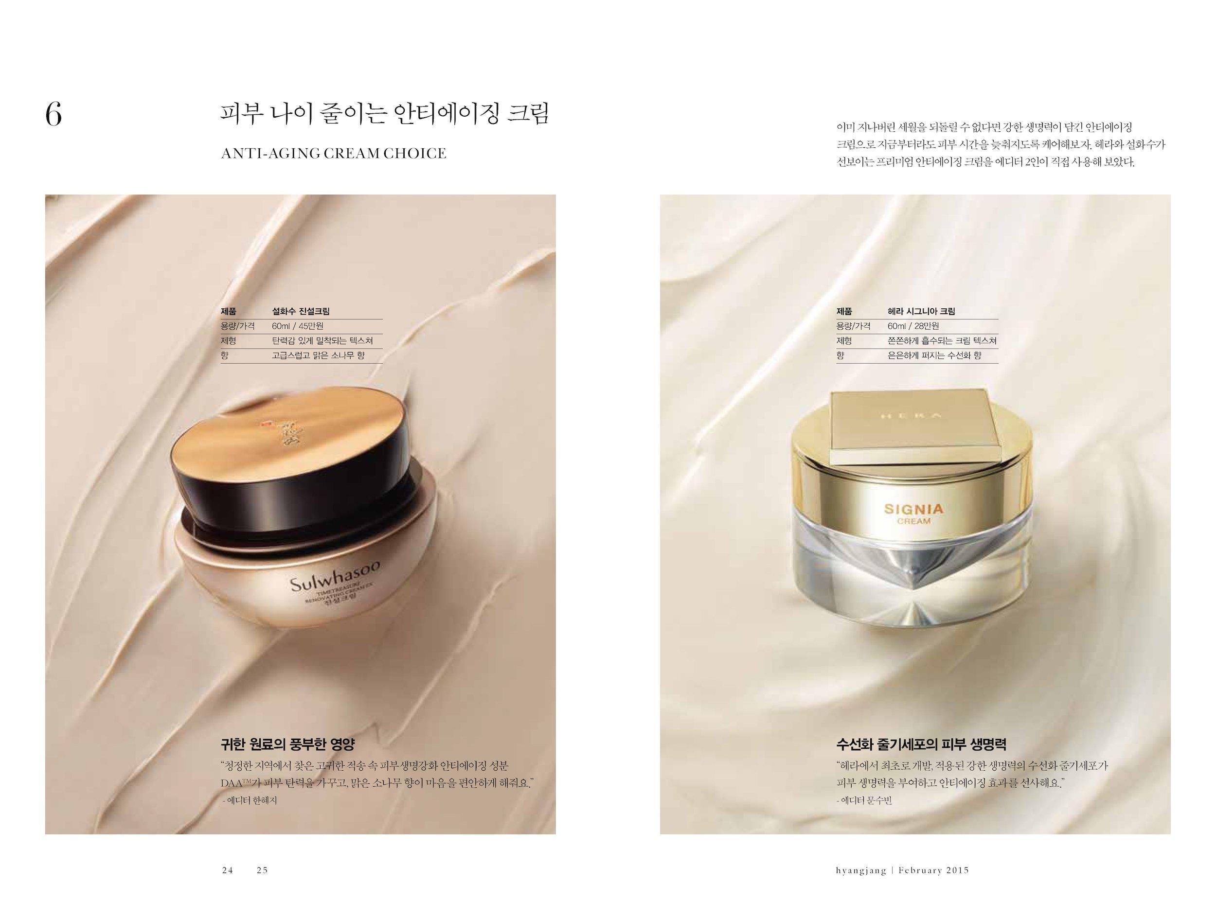 hyangjang-201502_페이지_13.jpeg