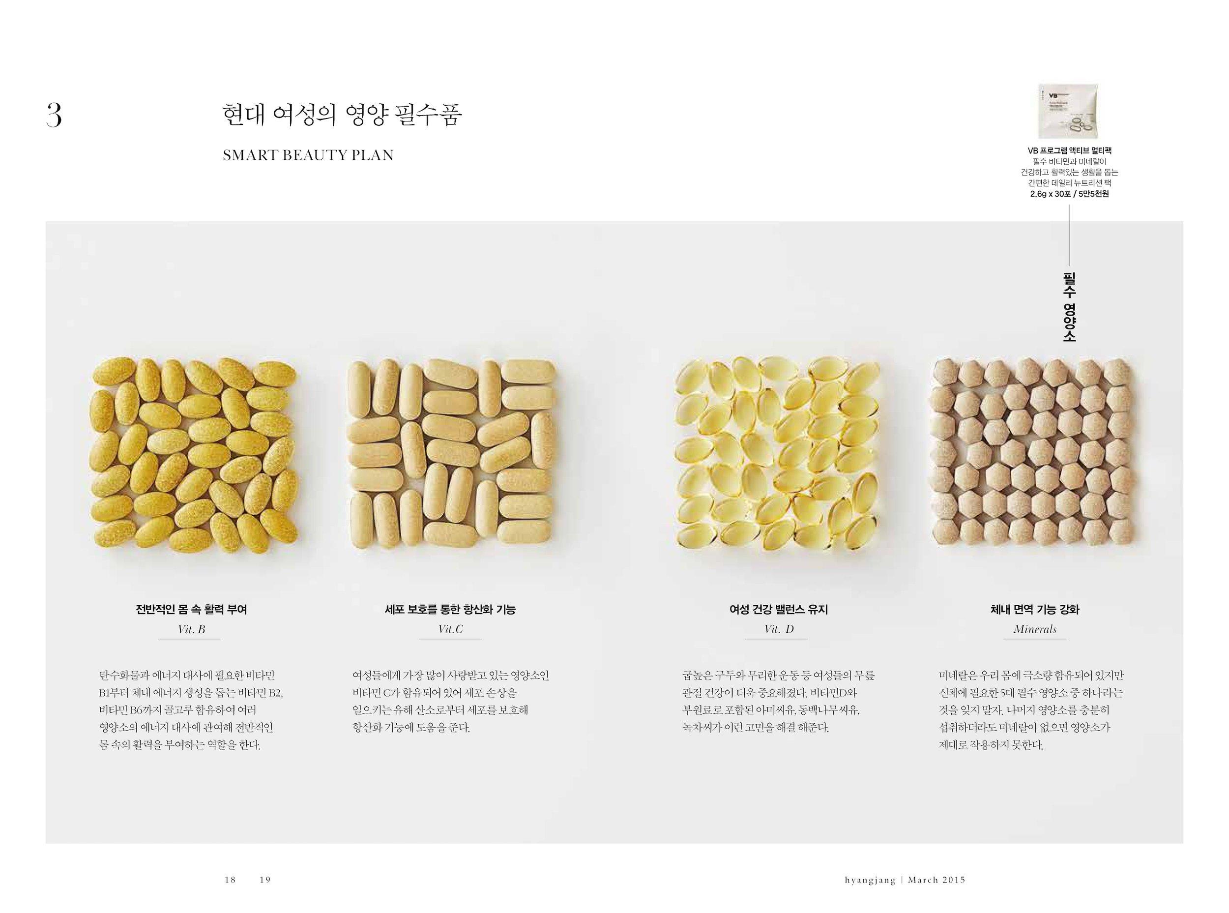 hyangjang-201503_페이지_10.jpeg