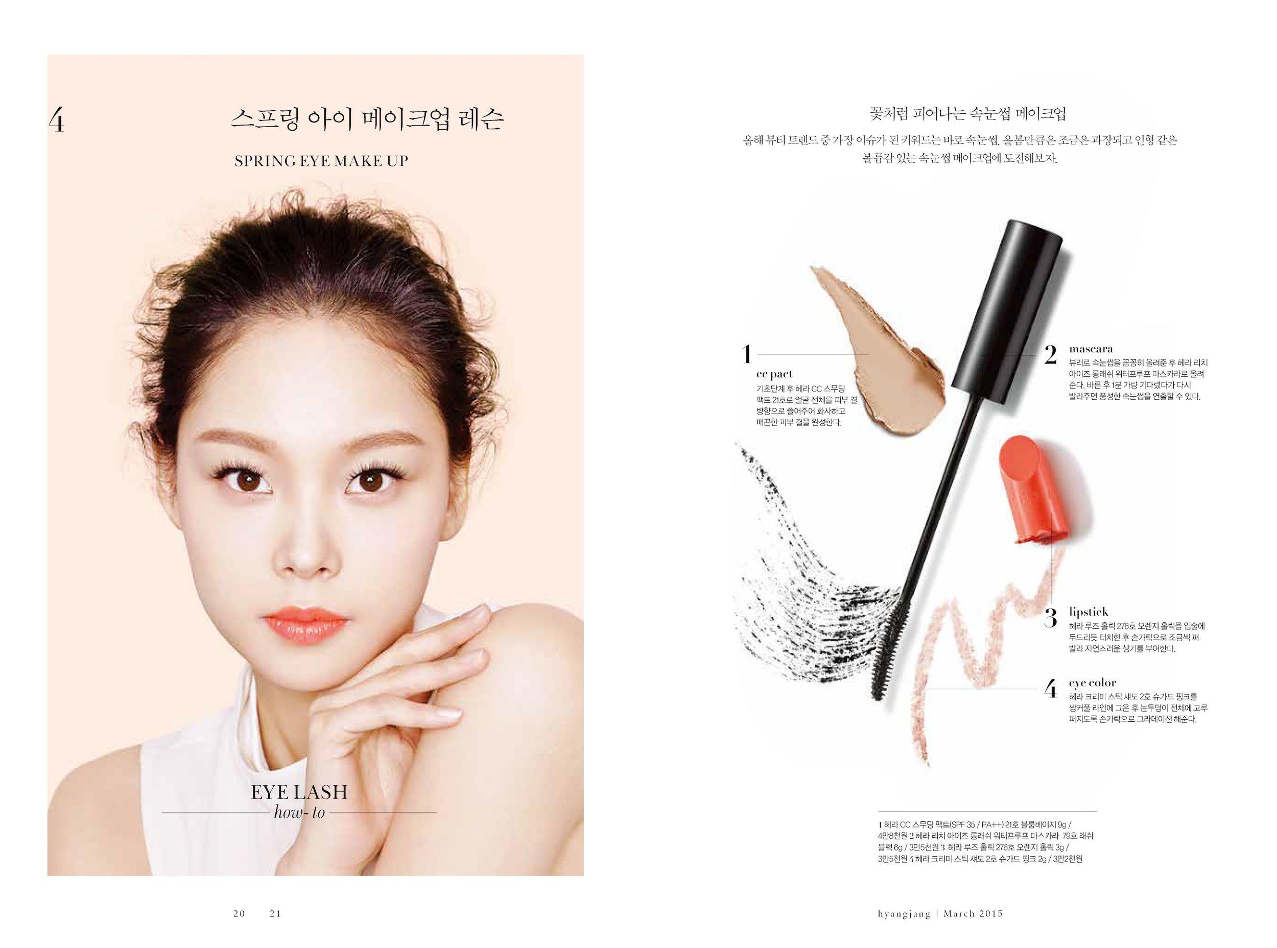 hyangjang-201503_페이지_11.jpeg