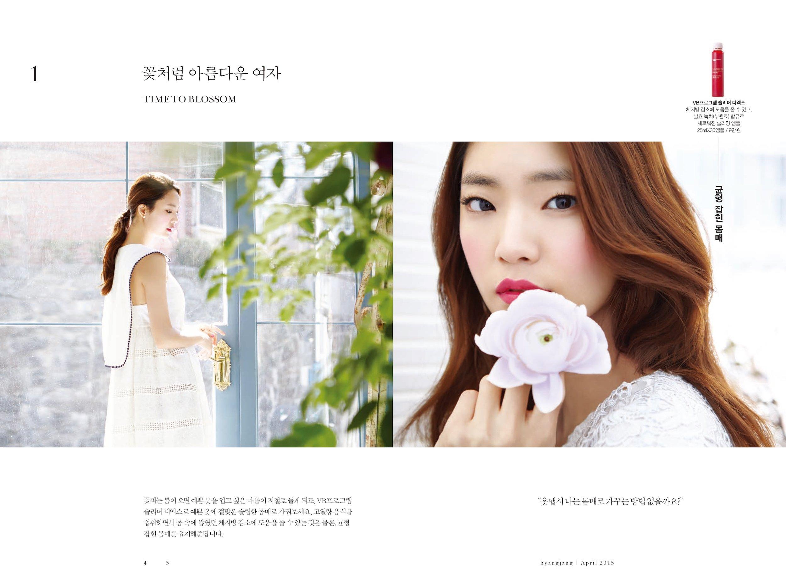 hyangjang-201504_페이지_03.jpeg