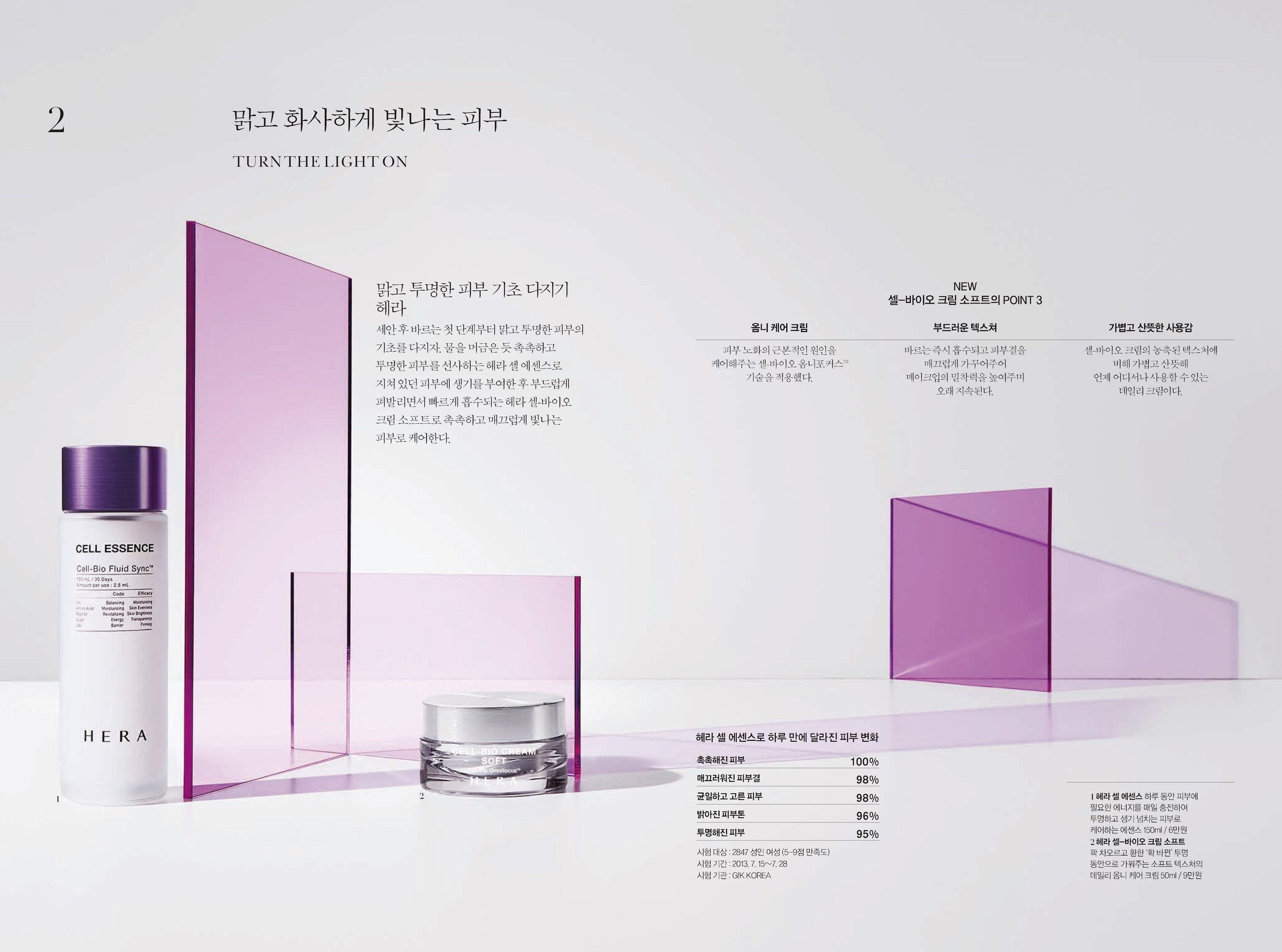 hyangjang-201504_페이지_06.jpeg