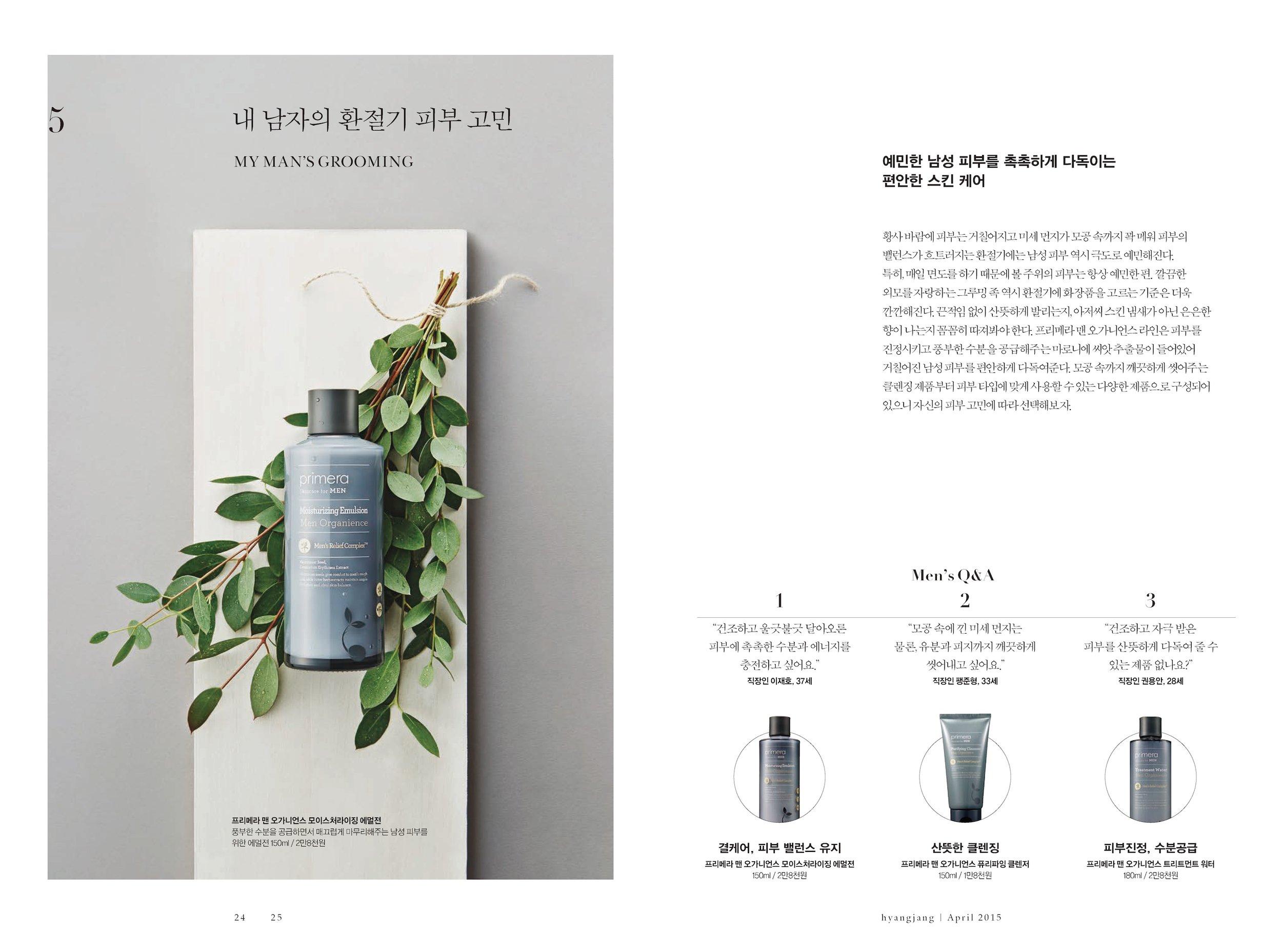 hyangjang-201504_페이지_13.jpeg