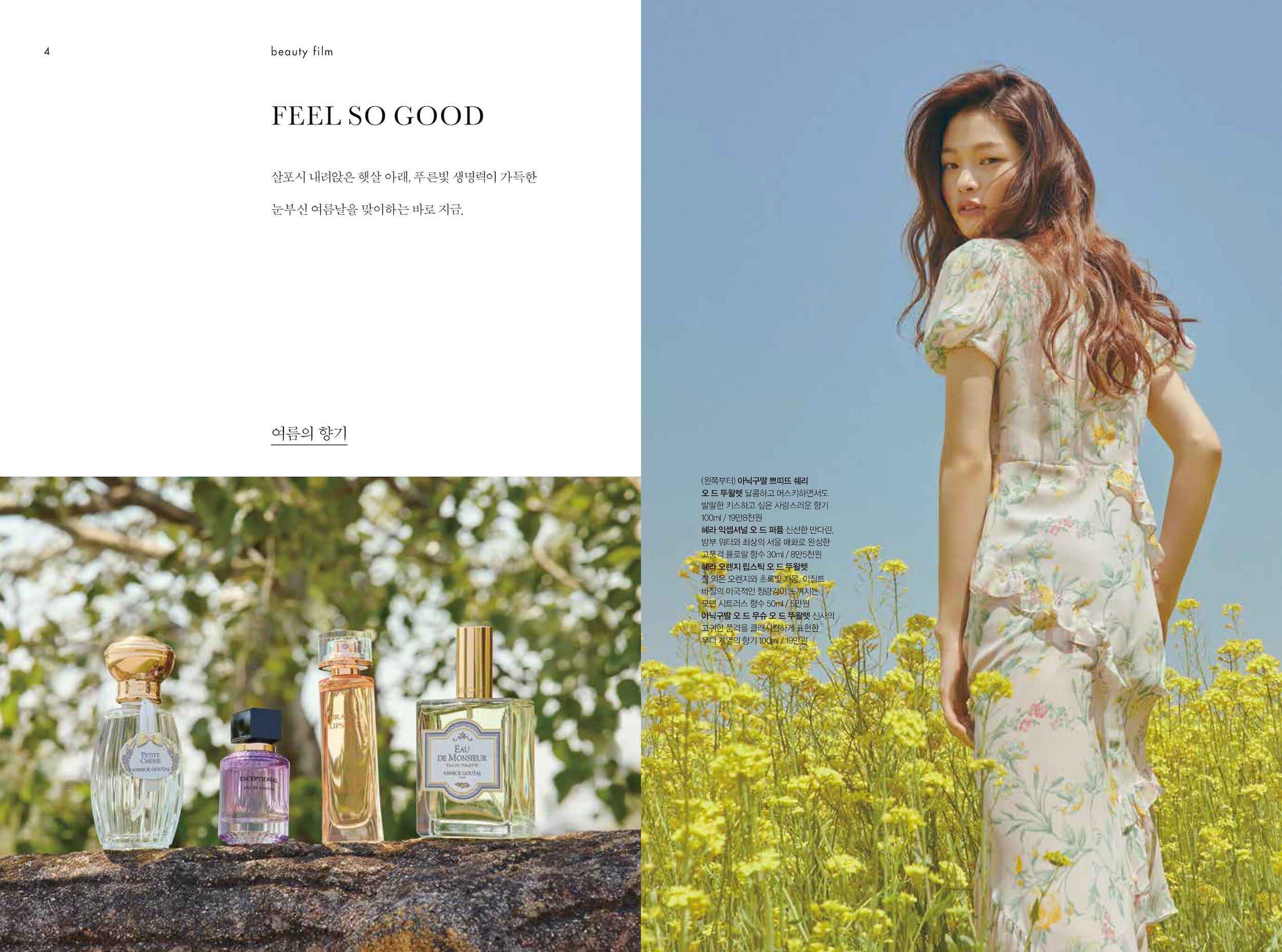 hyangjang-201806_페이지_02.jpeg