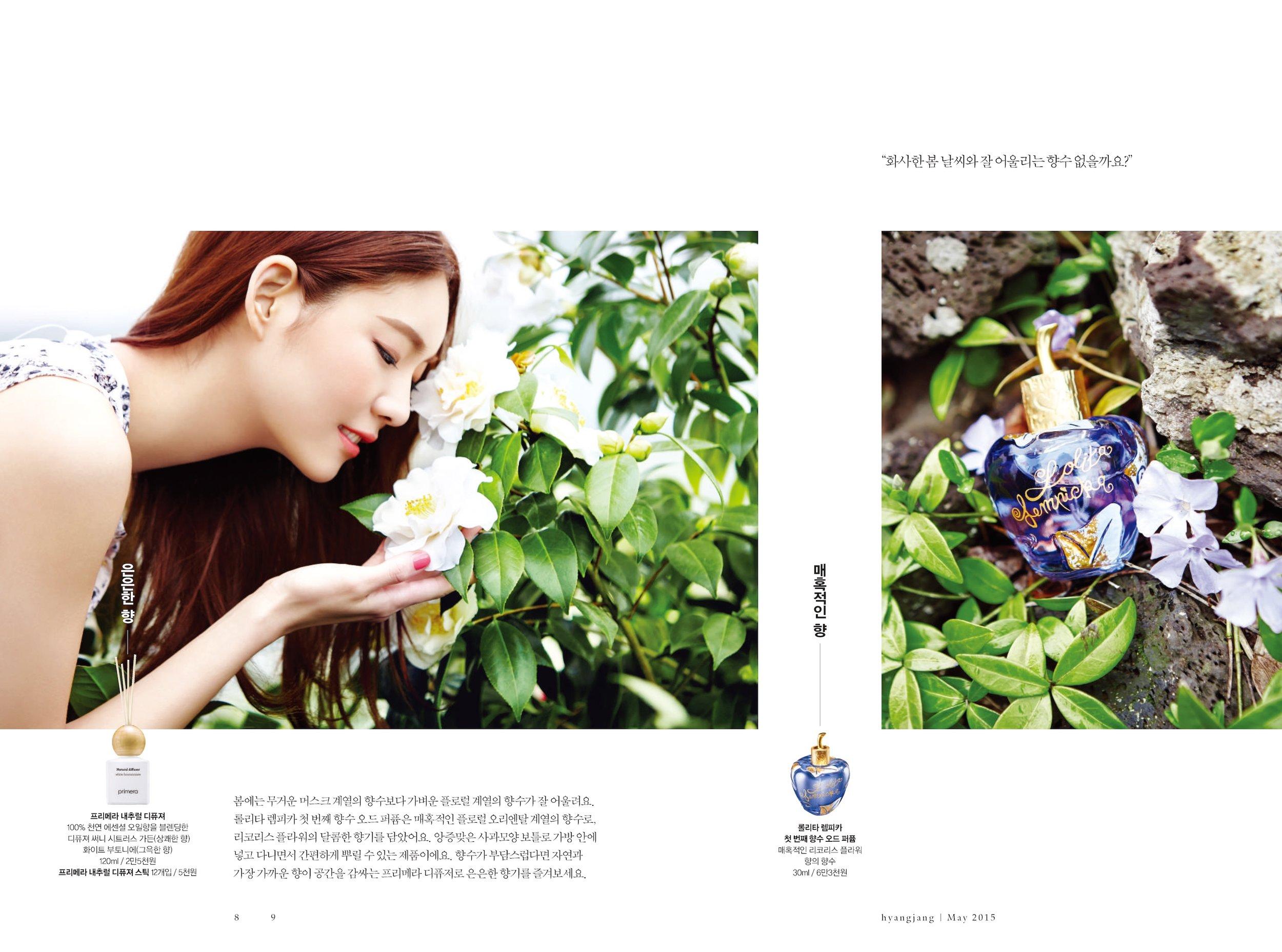 hyangjang-201505_페이지_05.jpeg