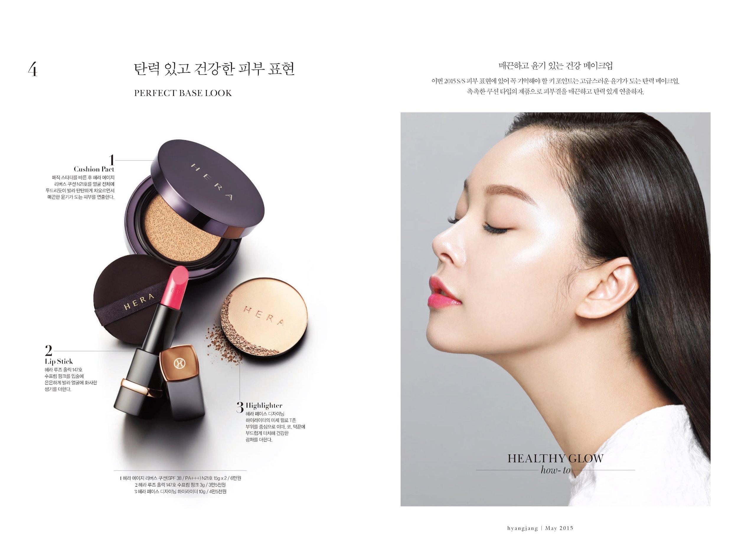 hyangjang-201505_페이지_10.jpeg