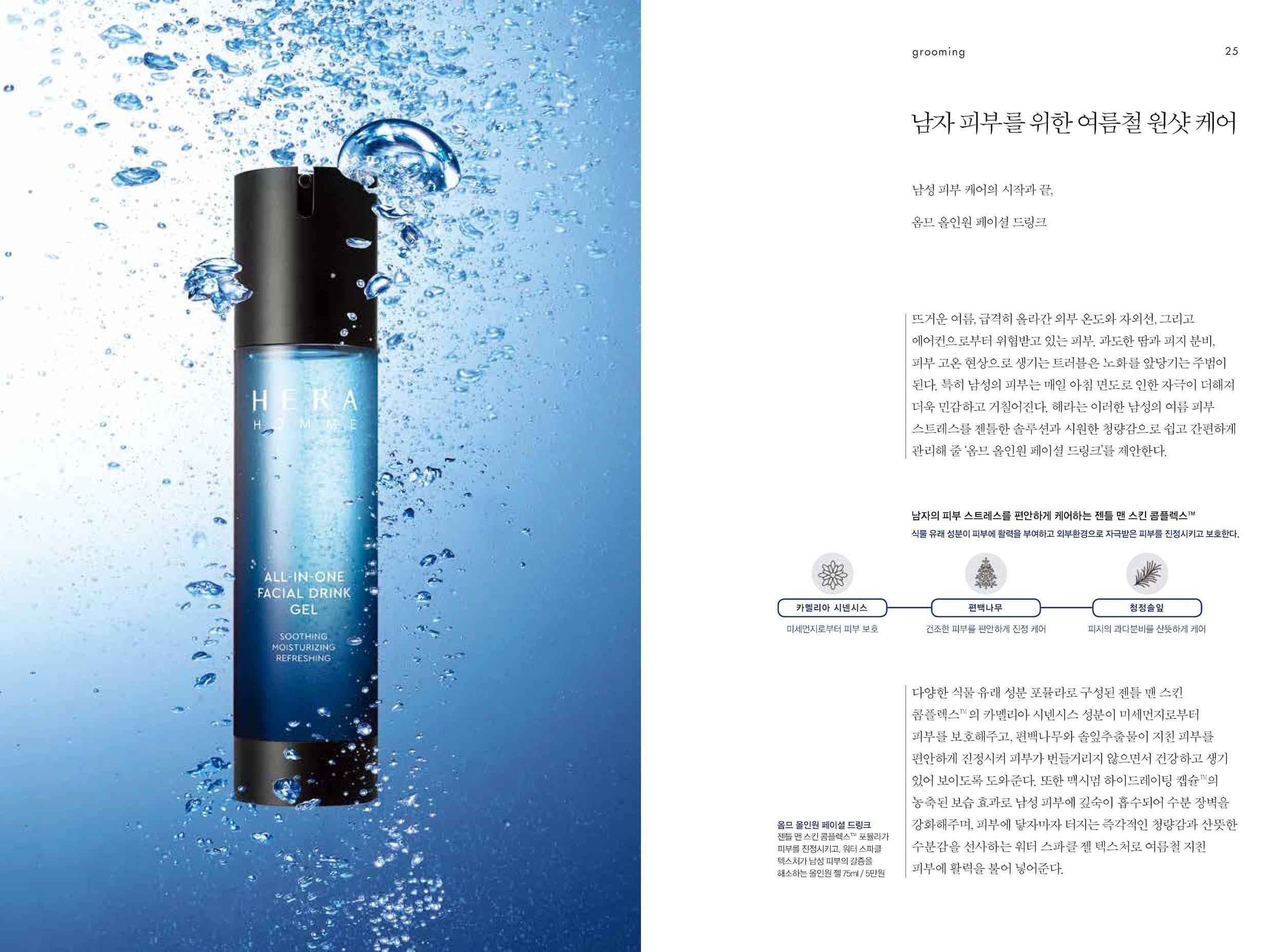 hyangjang-201807_페이지_12.jpeg