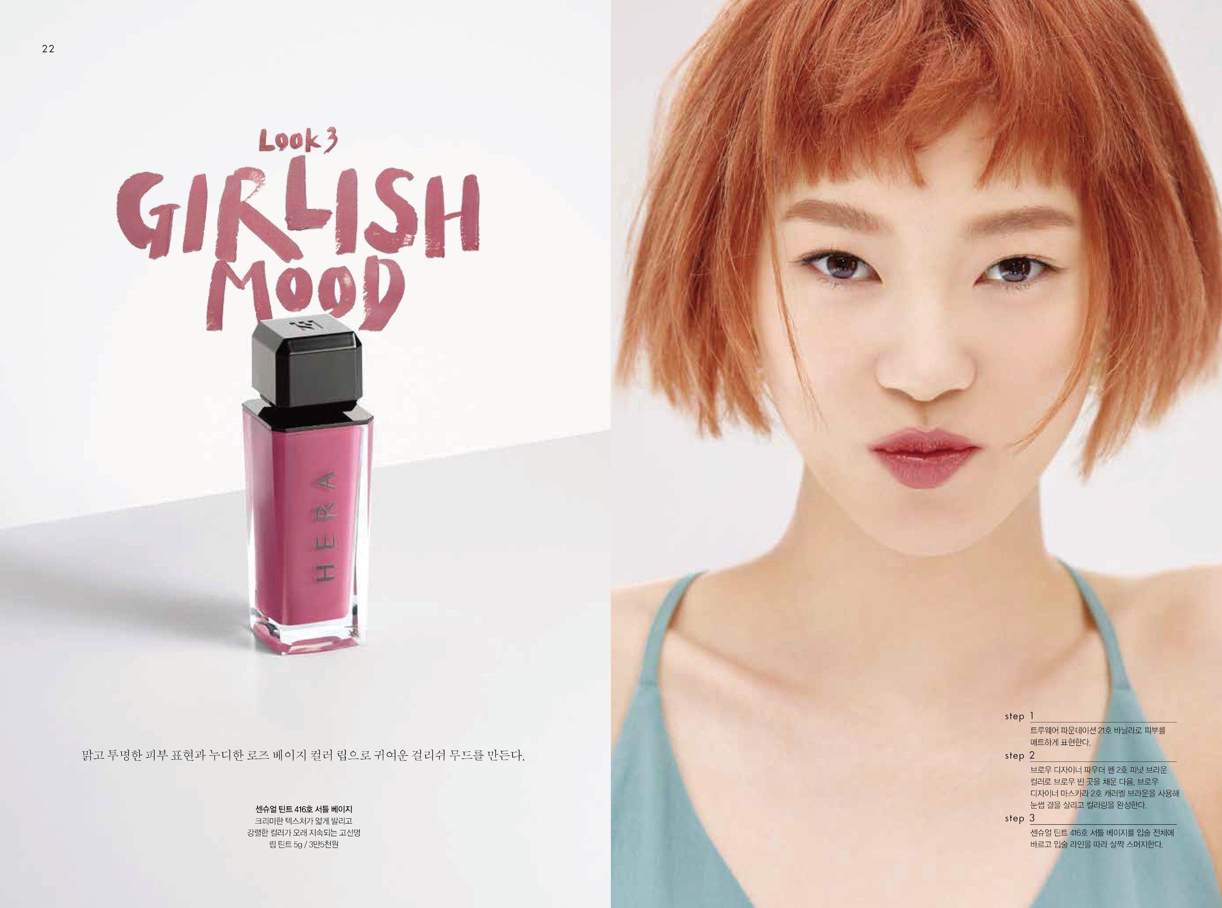hyangjang-201806_페이지_11.jpeg