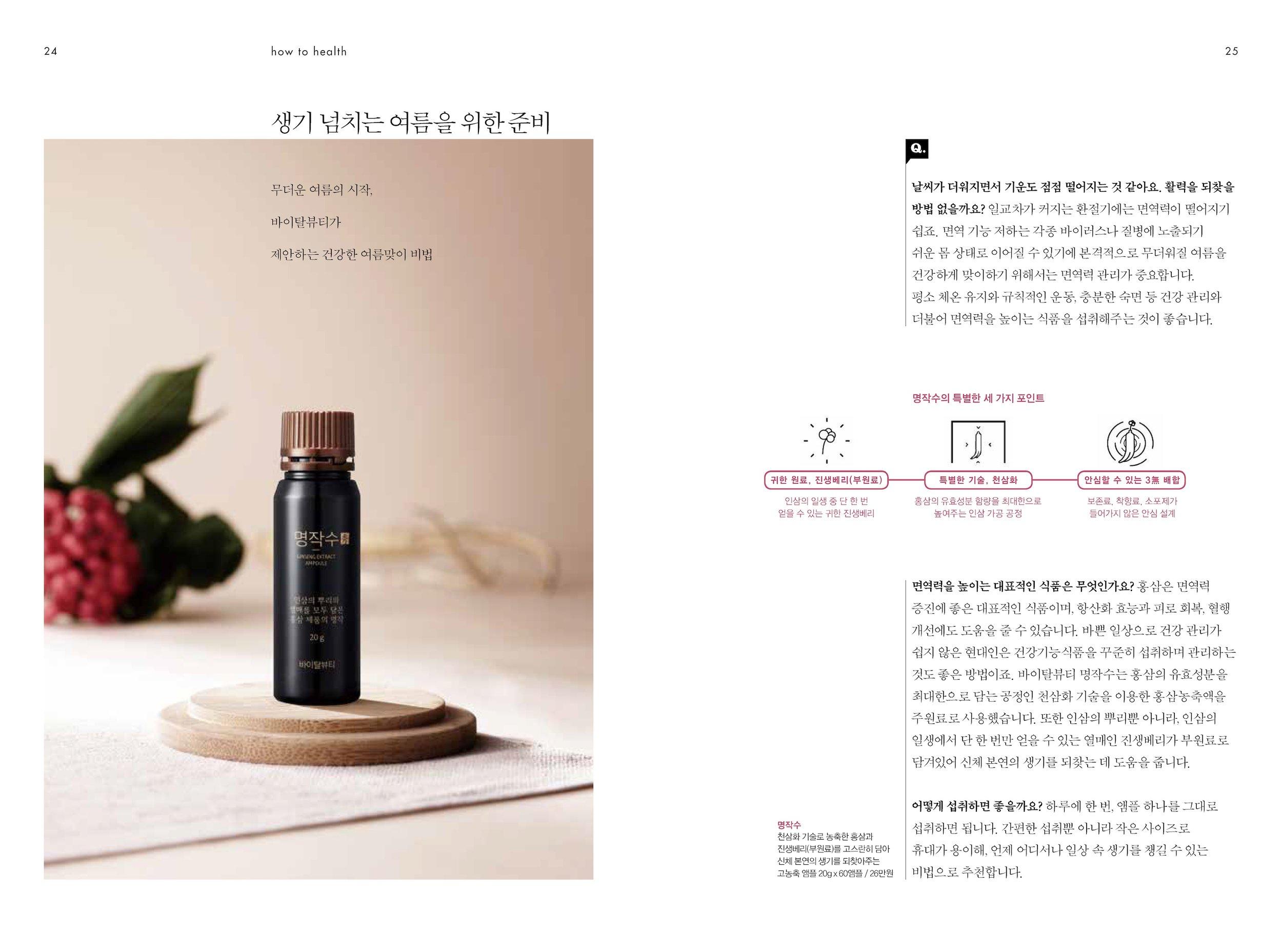 hyangjang-201806_페이지_12.jpeg