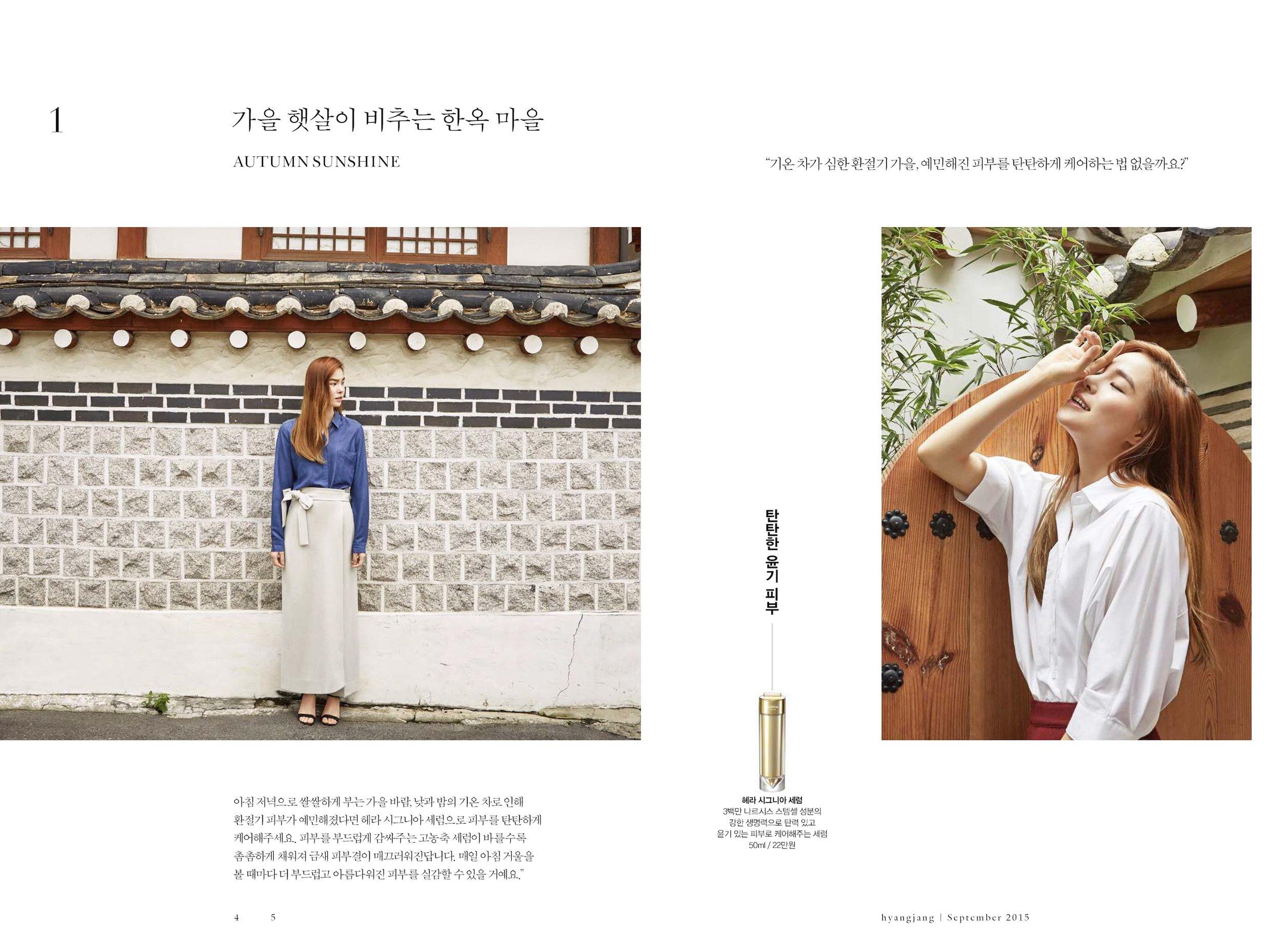 hyangjang-201509_페이지_06.jpeg