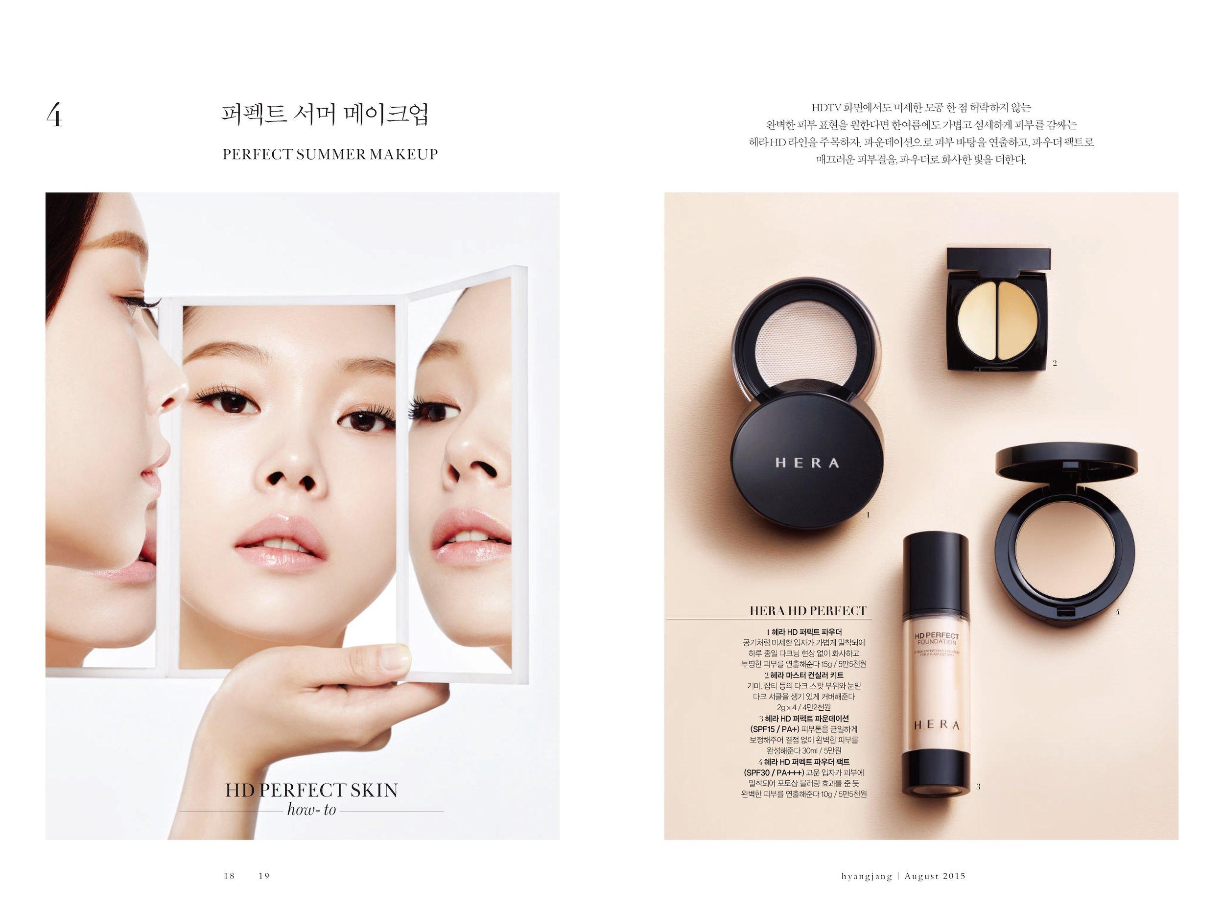 hyangjang-201508_페이지_10.jpeg