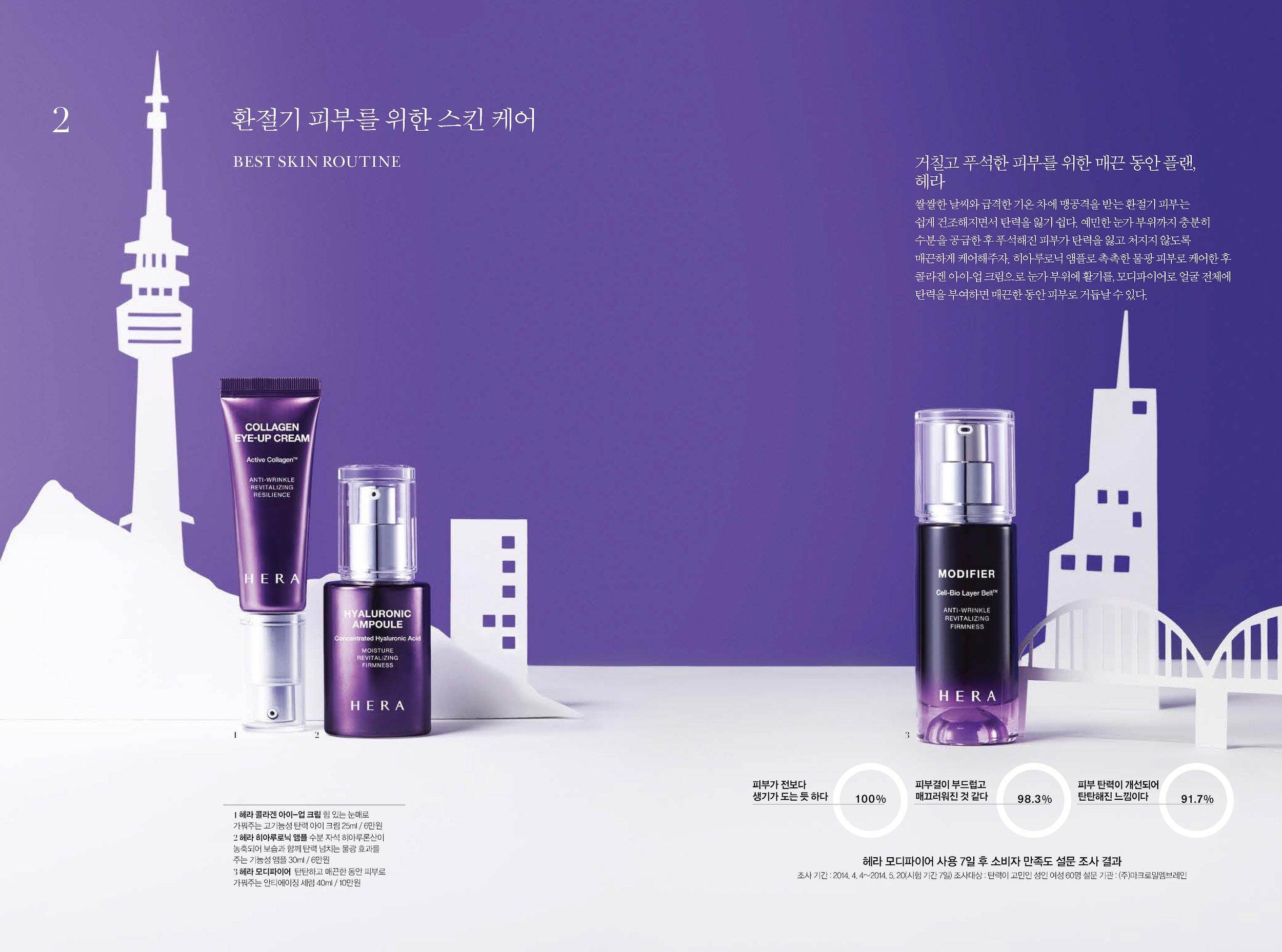 hyangjang-201509_페이지_09.jpeg