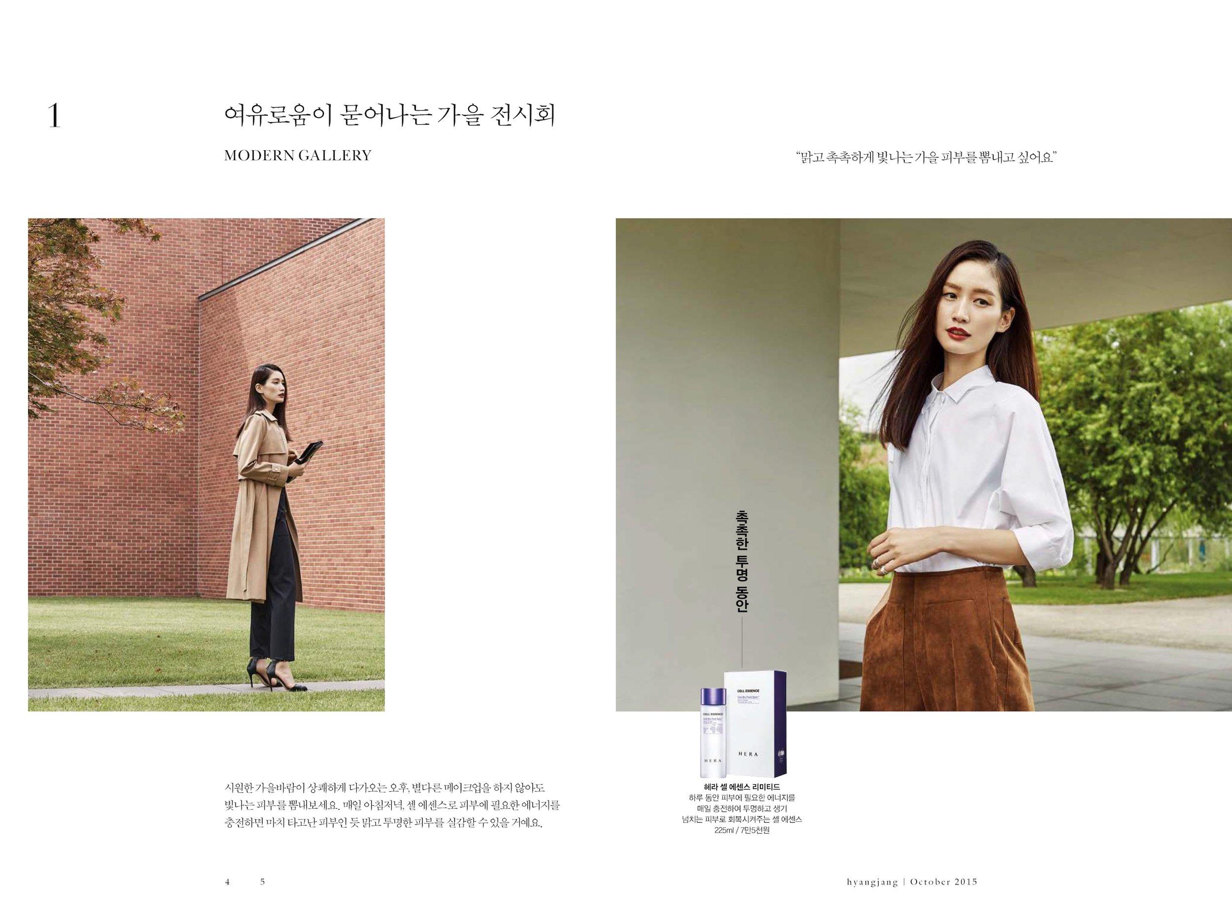 hyangjang-201510_페이지_02.jpeg