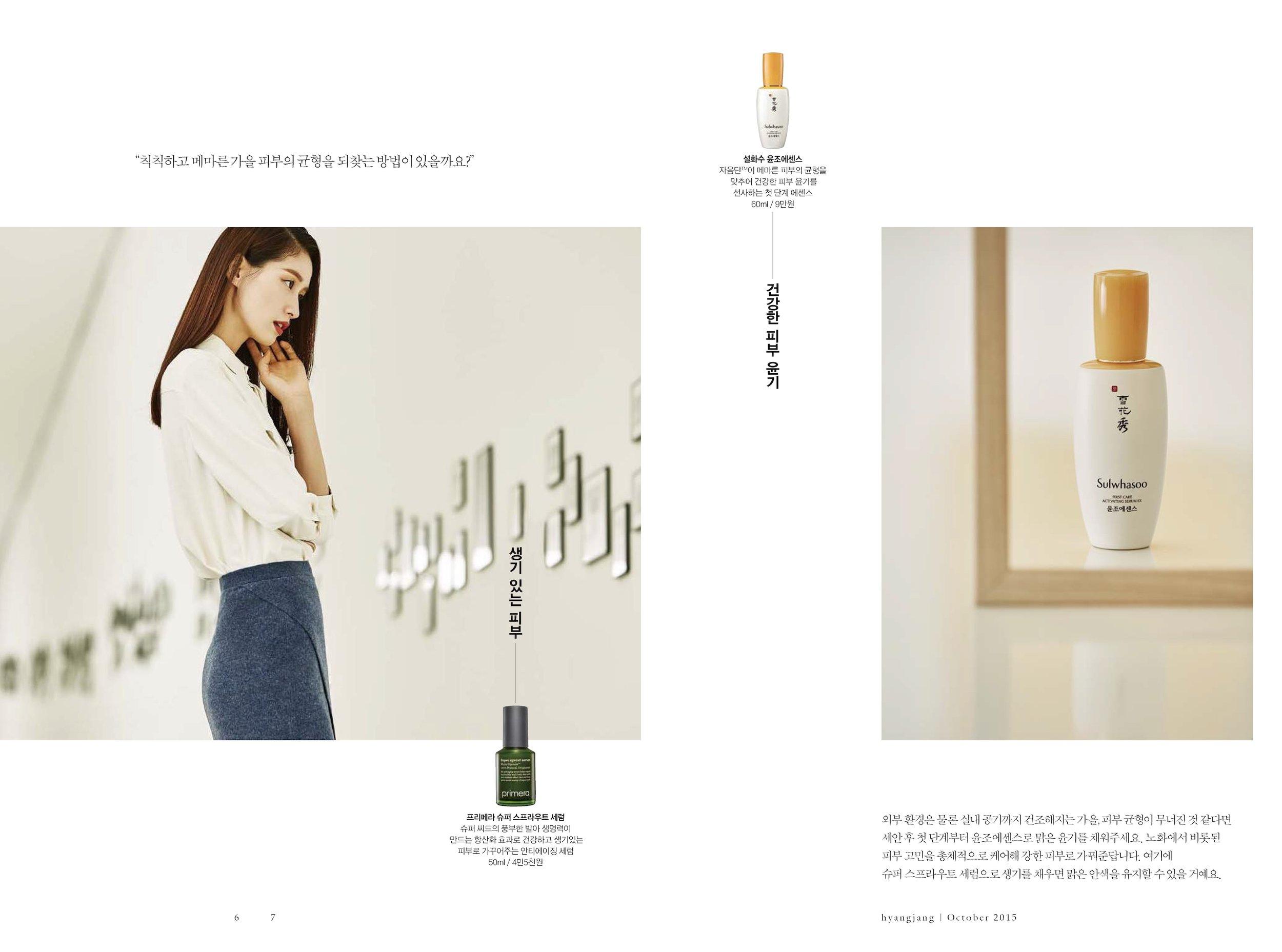 hyangjang-201510_페이지_03.jpeg