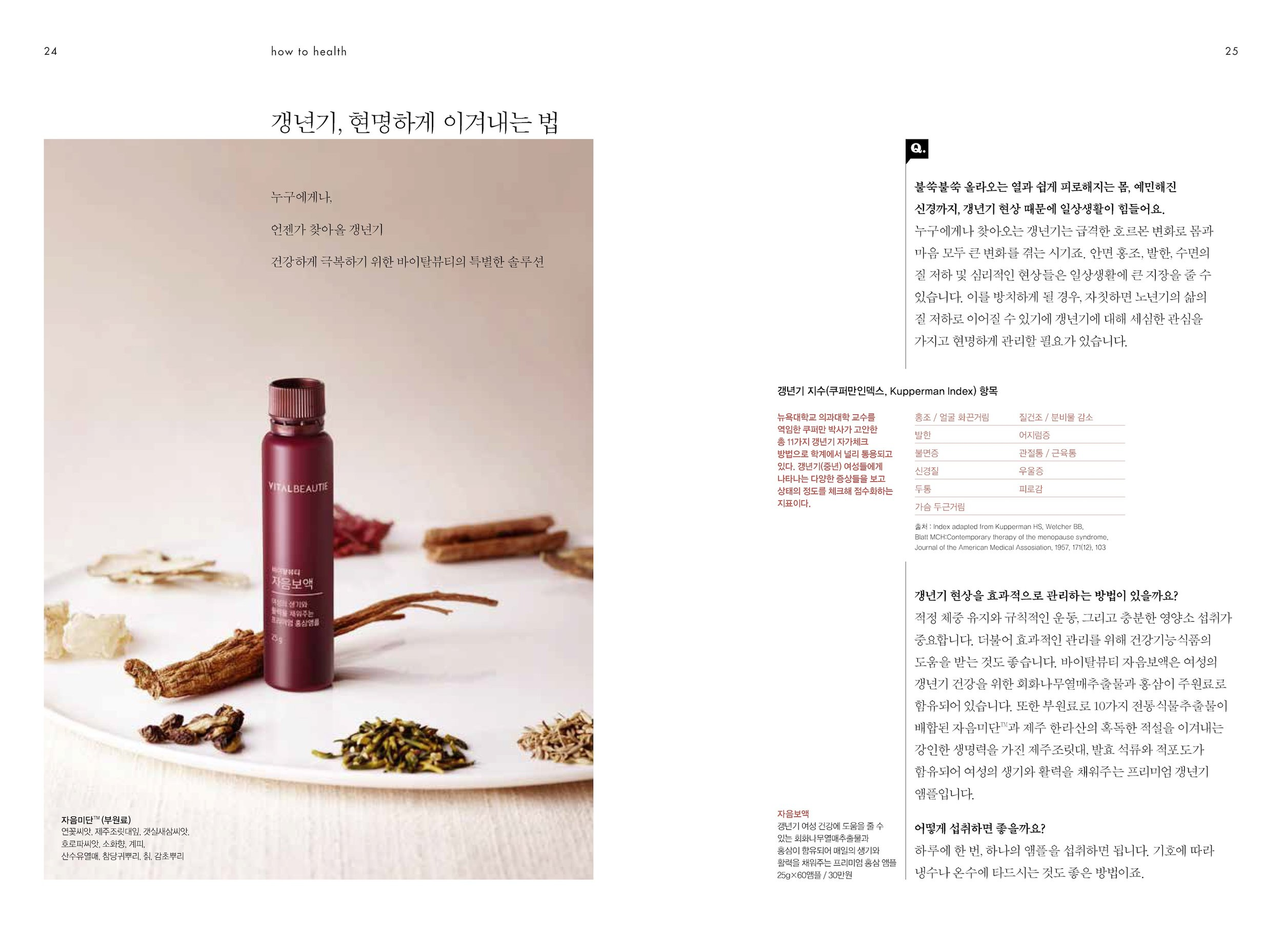 hyangjang-201804_페이지_12.jpeg