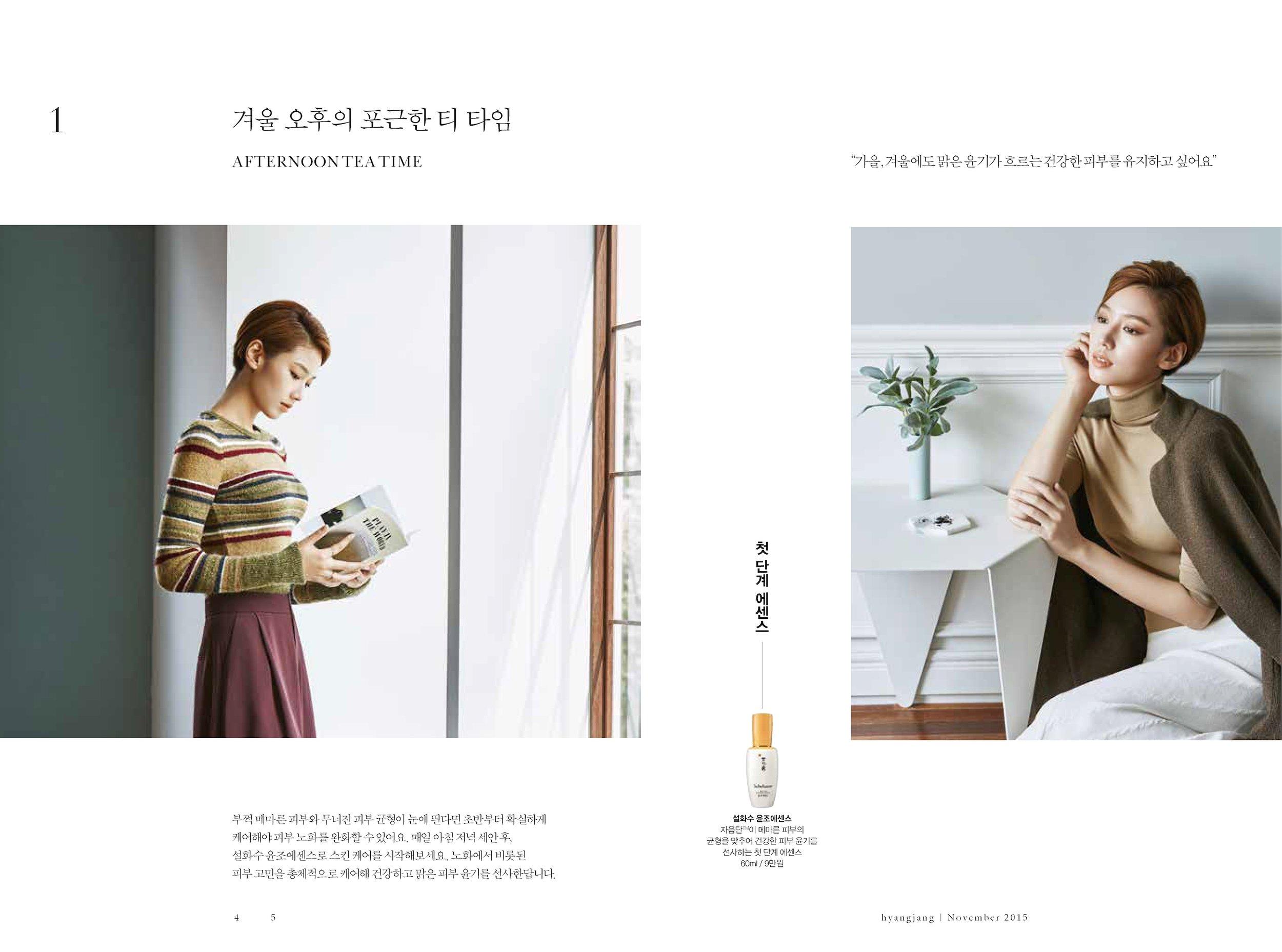 hyangjang-201511_페이지_02.jpeg