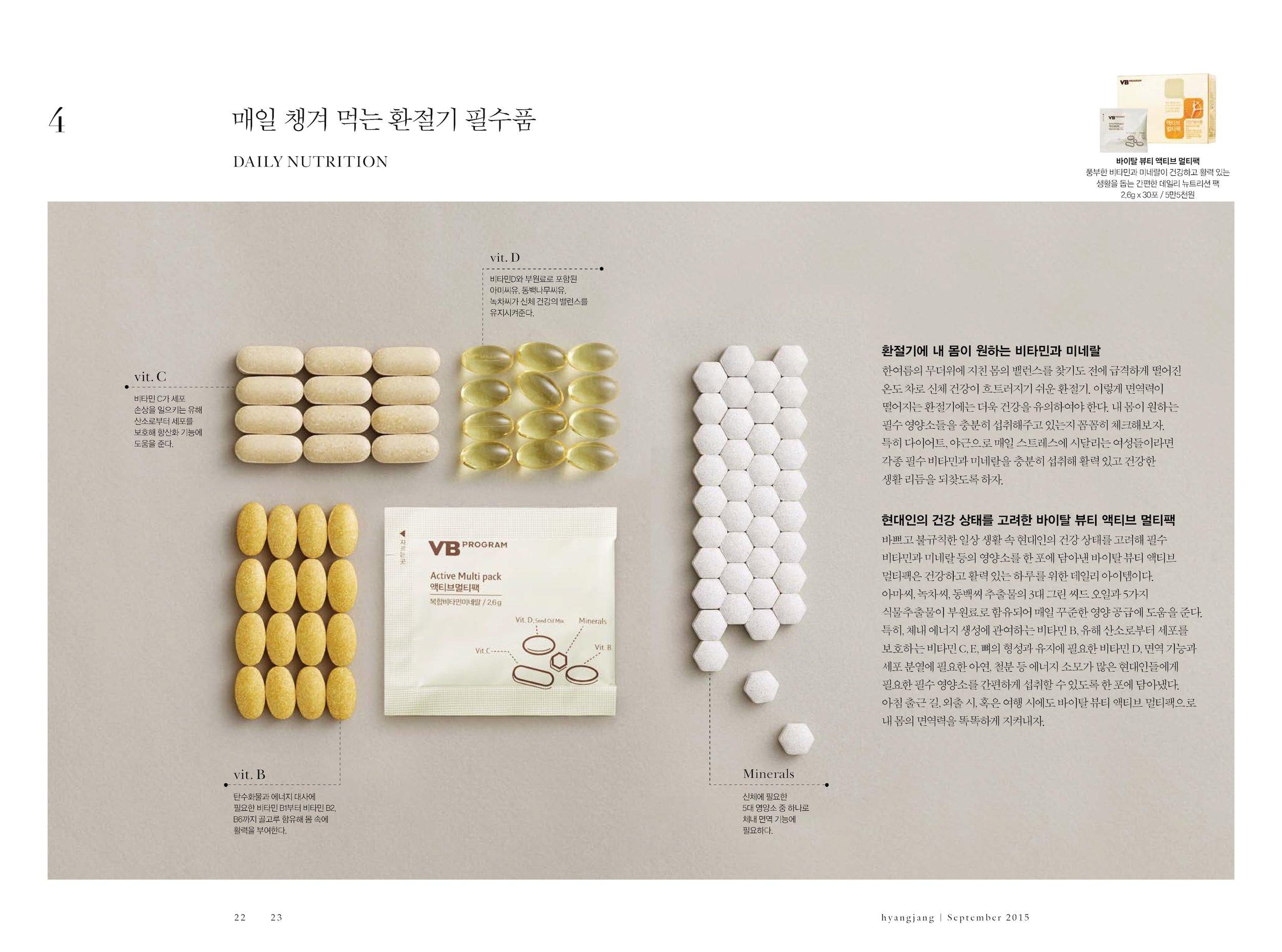 hyangjang-201509_페이지_15.jpeg