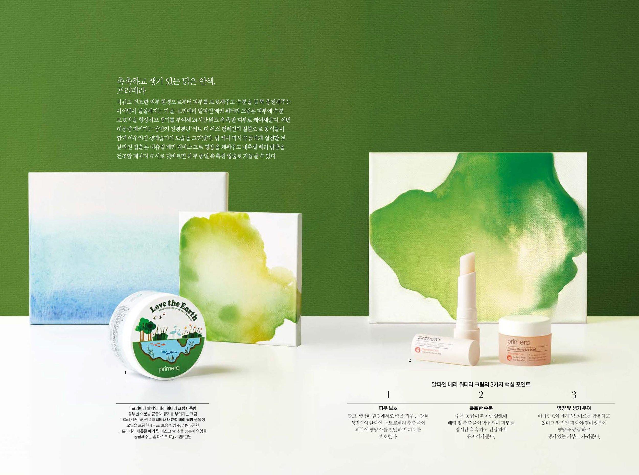 hyangjang-201510_페이지_07.jpeg