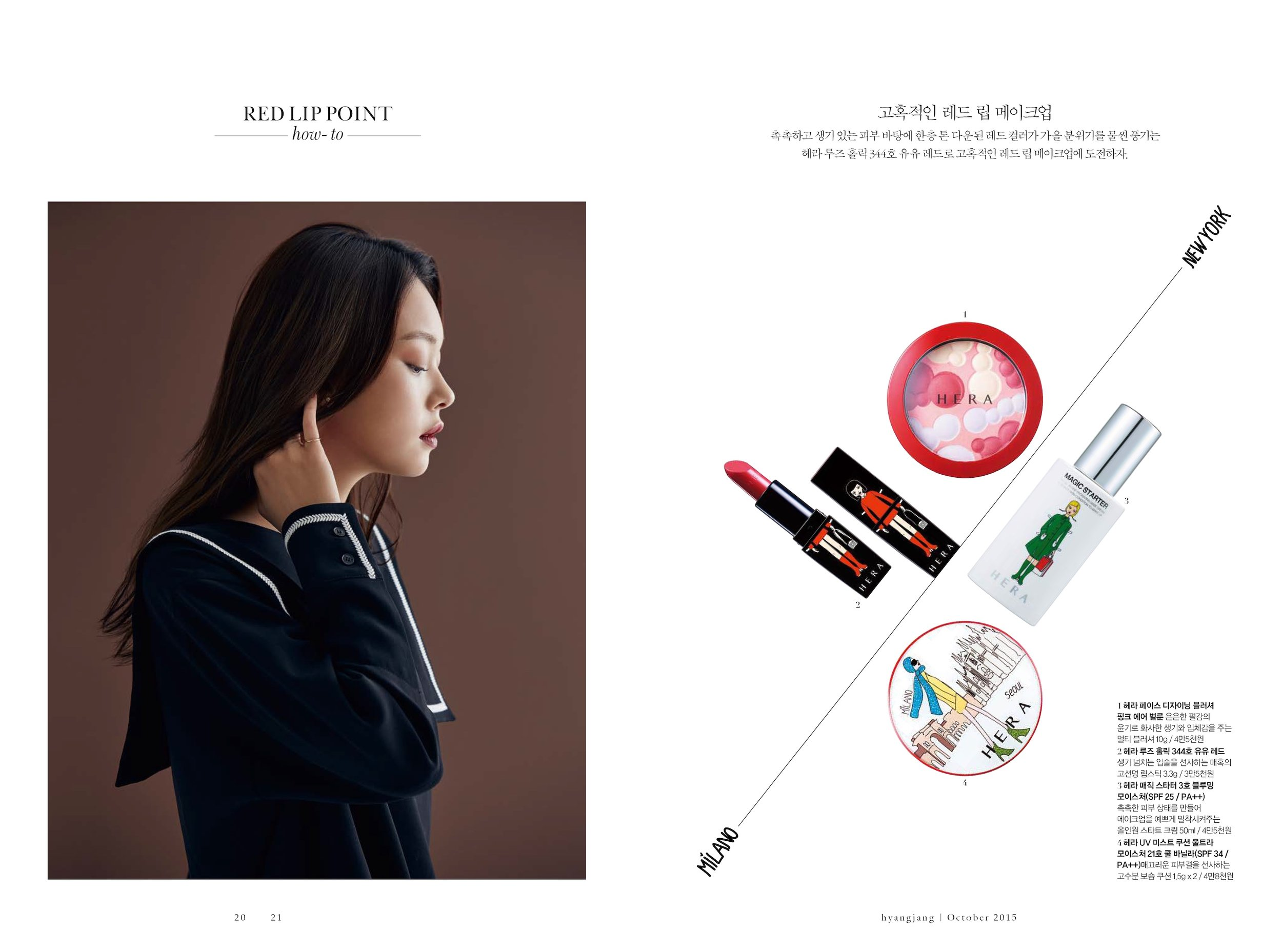 hyangjang-201510_페이지_10.jpeg