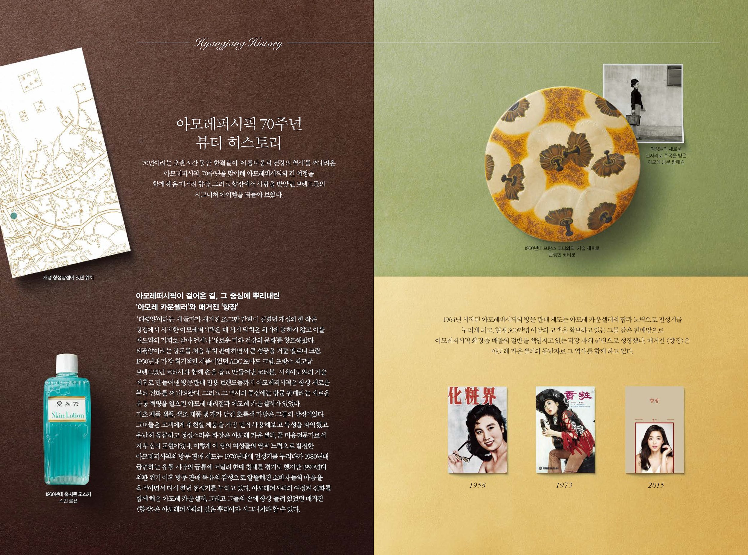 hyangjang-201509_페이지_16.jpeg