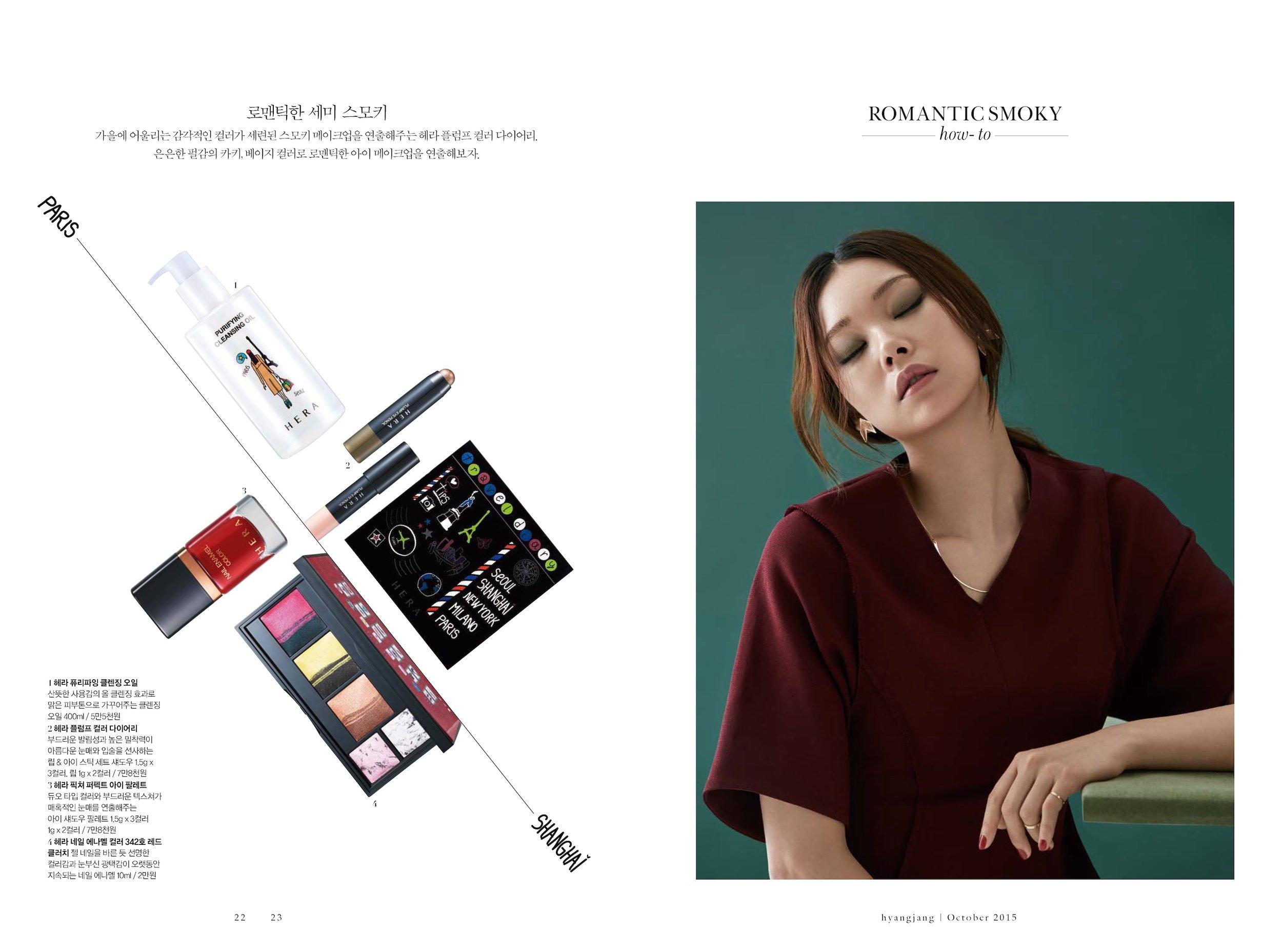 hyangjang-201510_페이지_11.jpeg