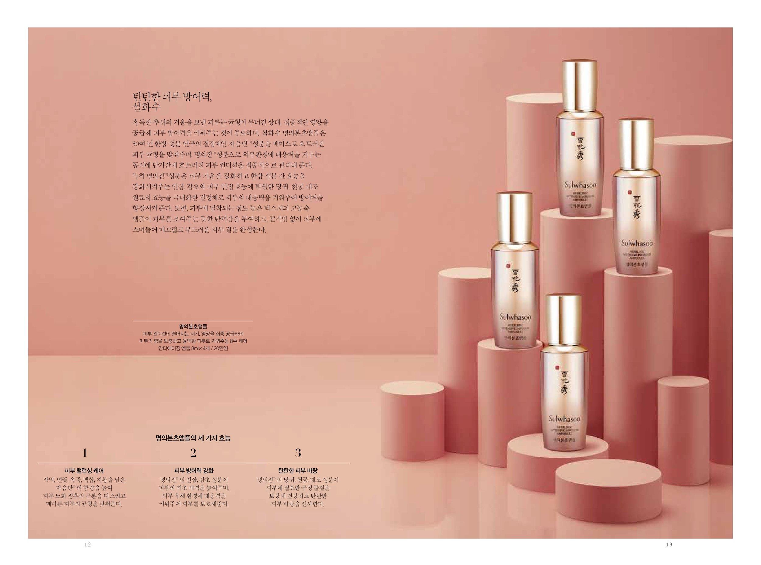 hyangjang-201802_페이지_06.jpeg