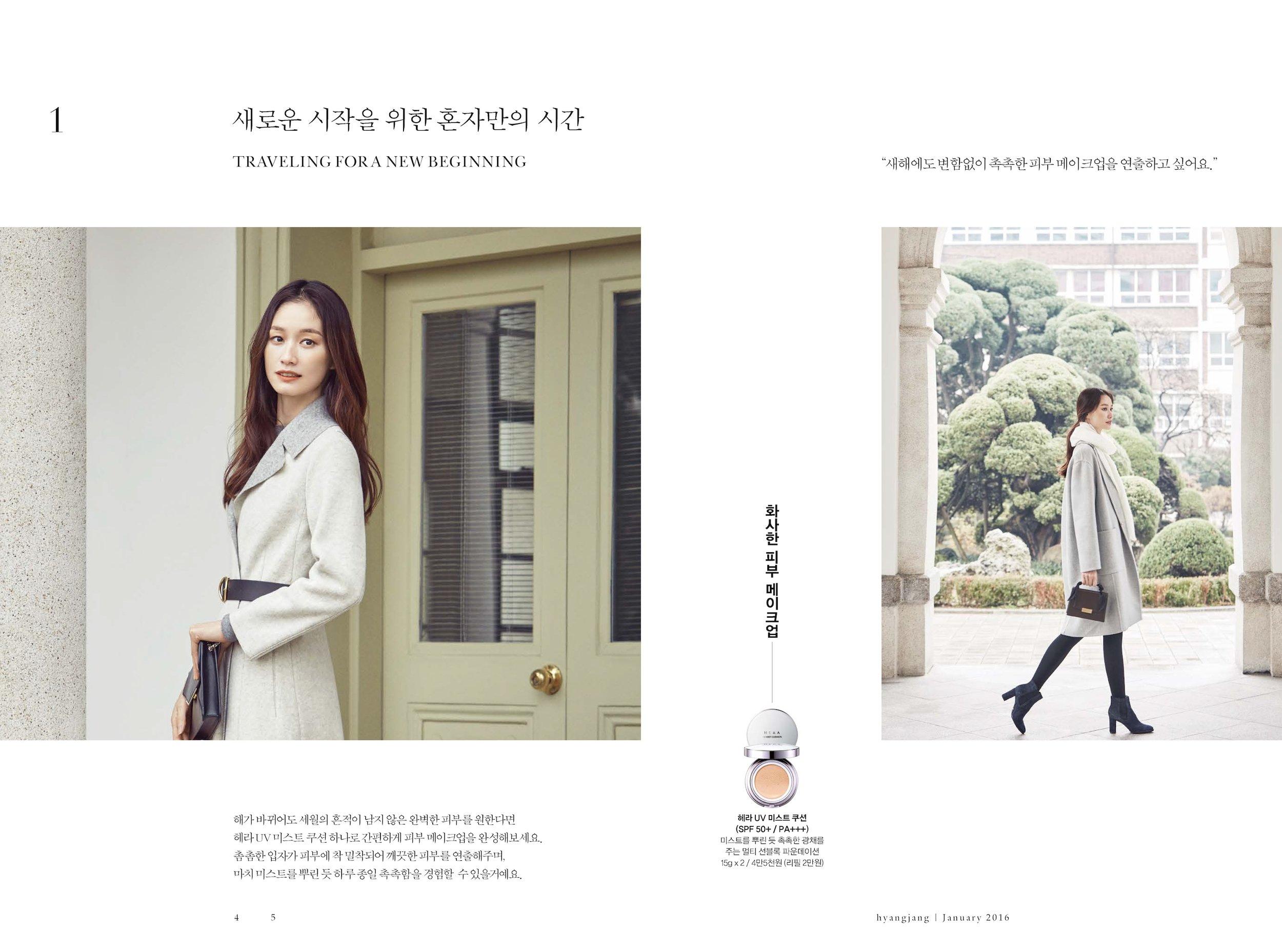 hyangjang-201601_페이지_02.jpeg