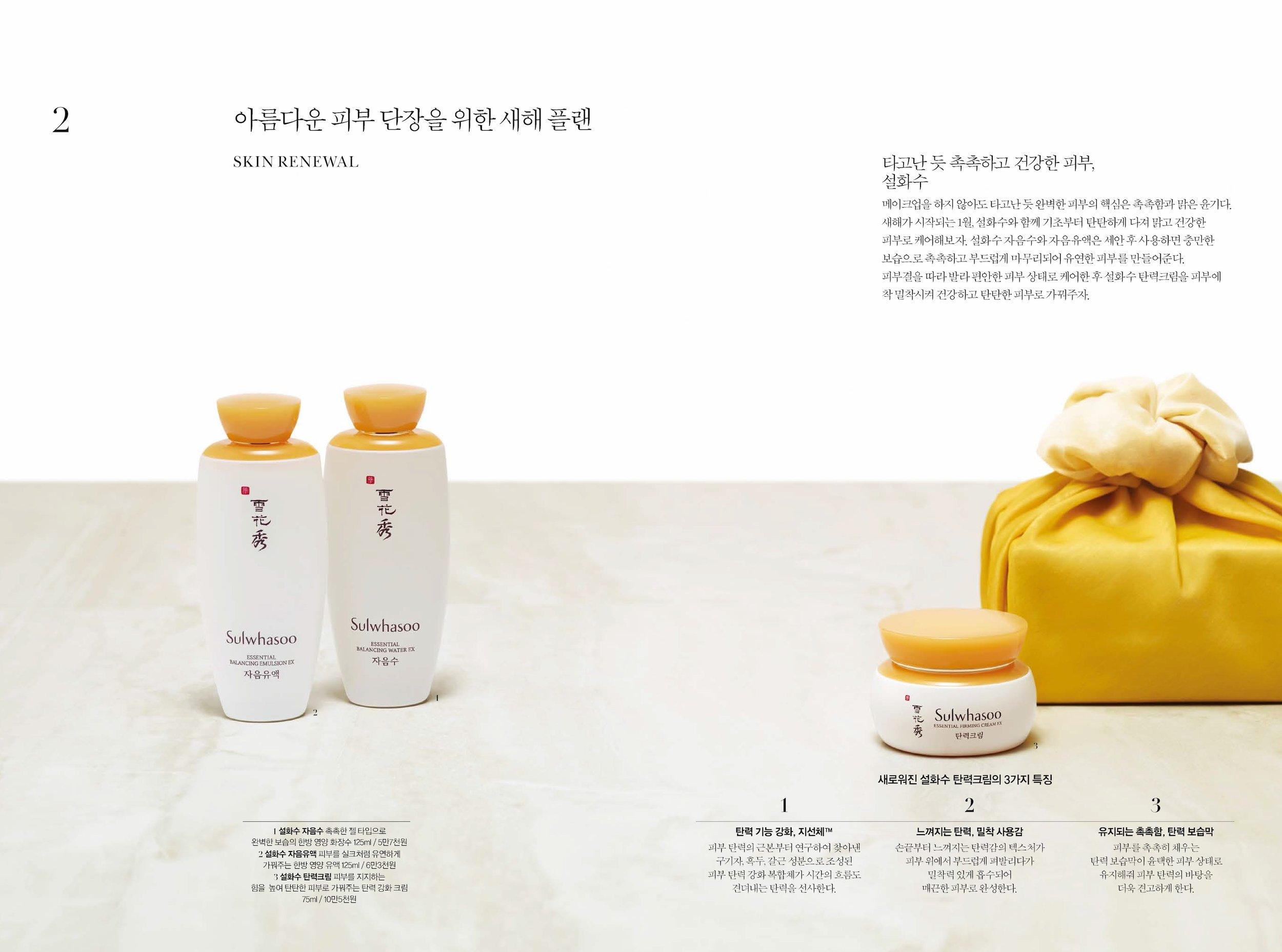 hyangjang-201601_페이지_05.jpeg