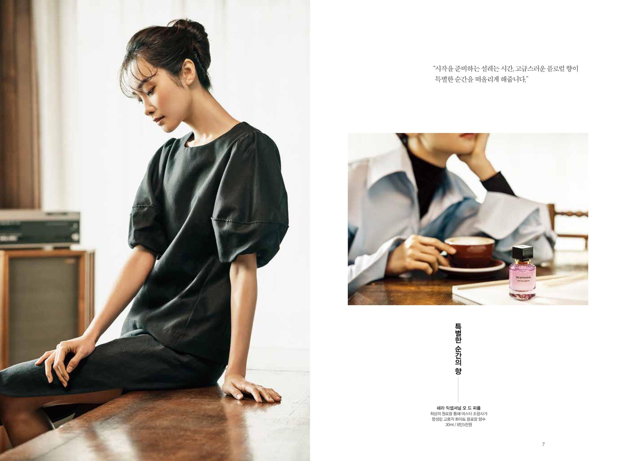 hyangjang-201801_페이지_03.jpeg