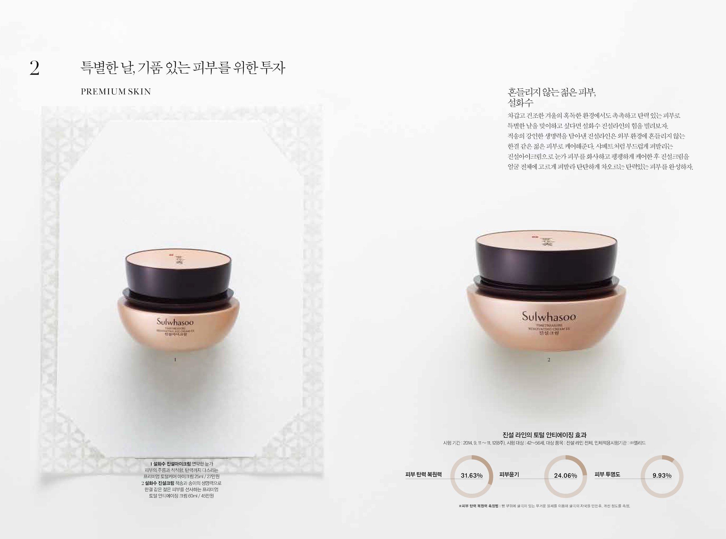 hyangjang-201602_페이지_05.jpeg