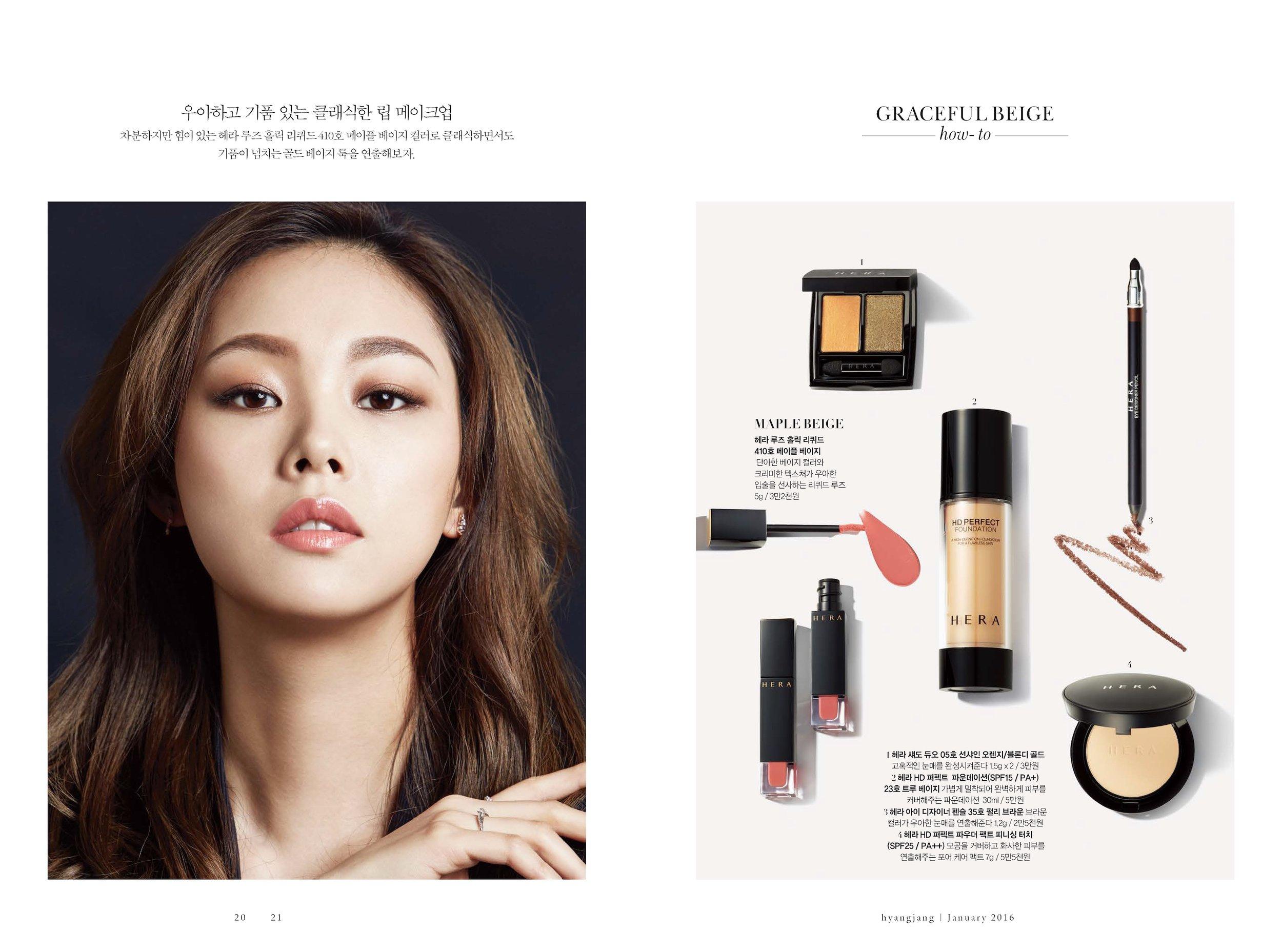 hyangjang-201601_페이지_10.jpeg