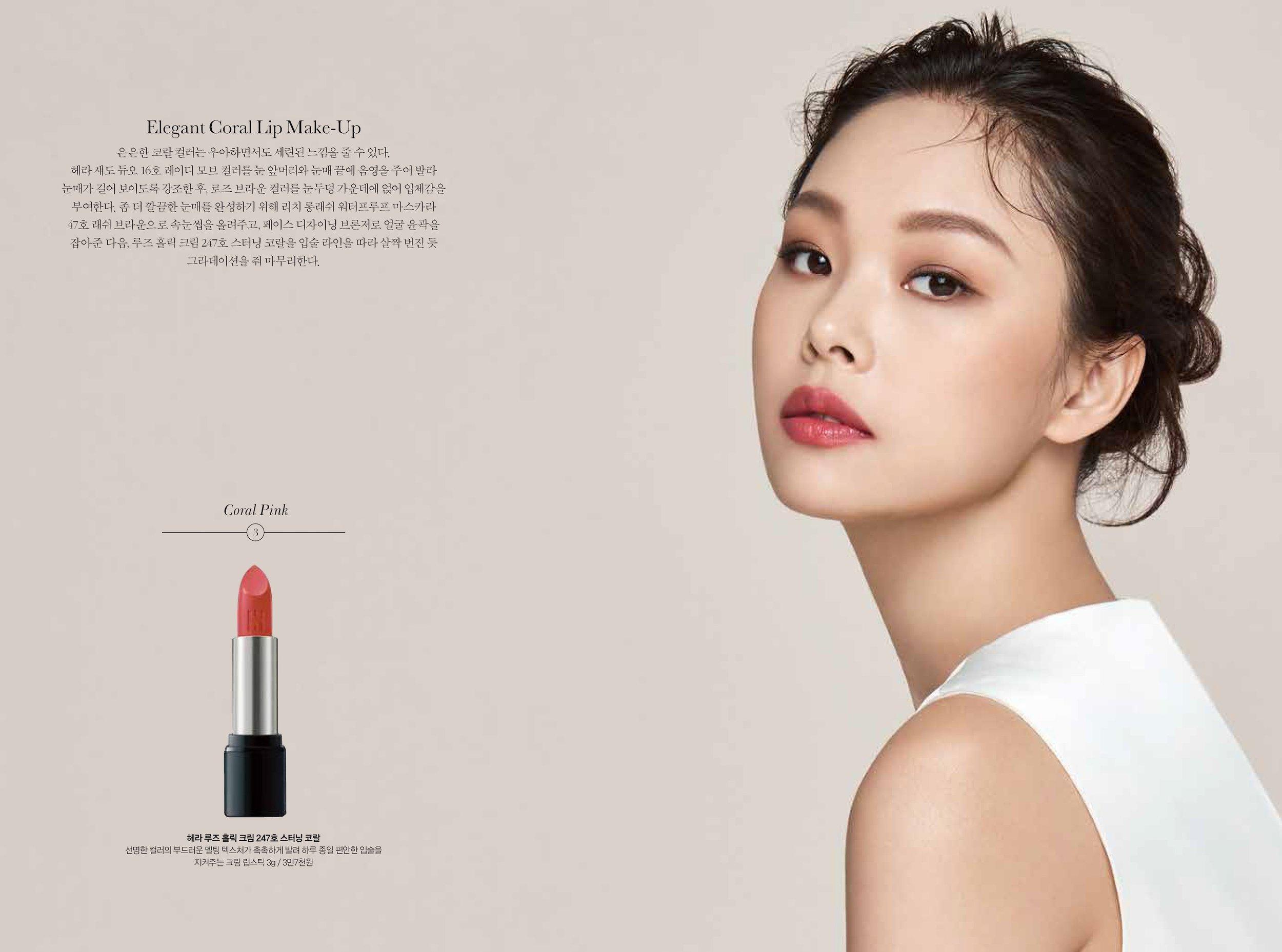 hyangjang-201801_페이지_10.jpeg
