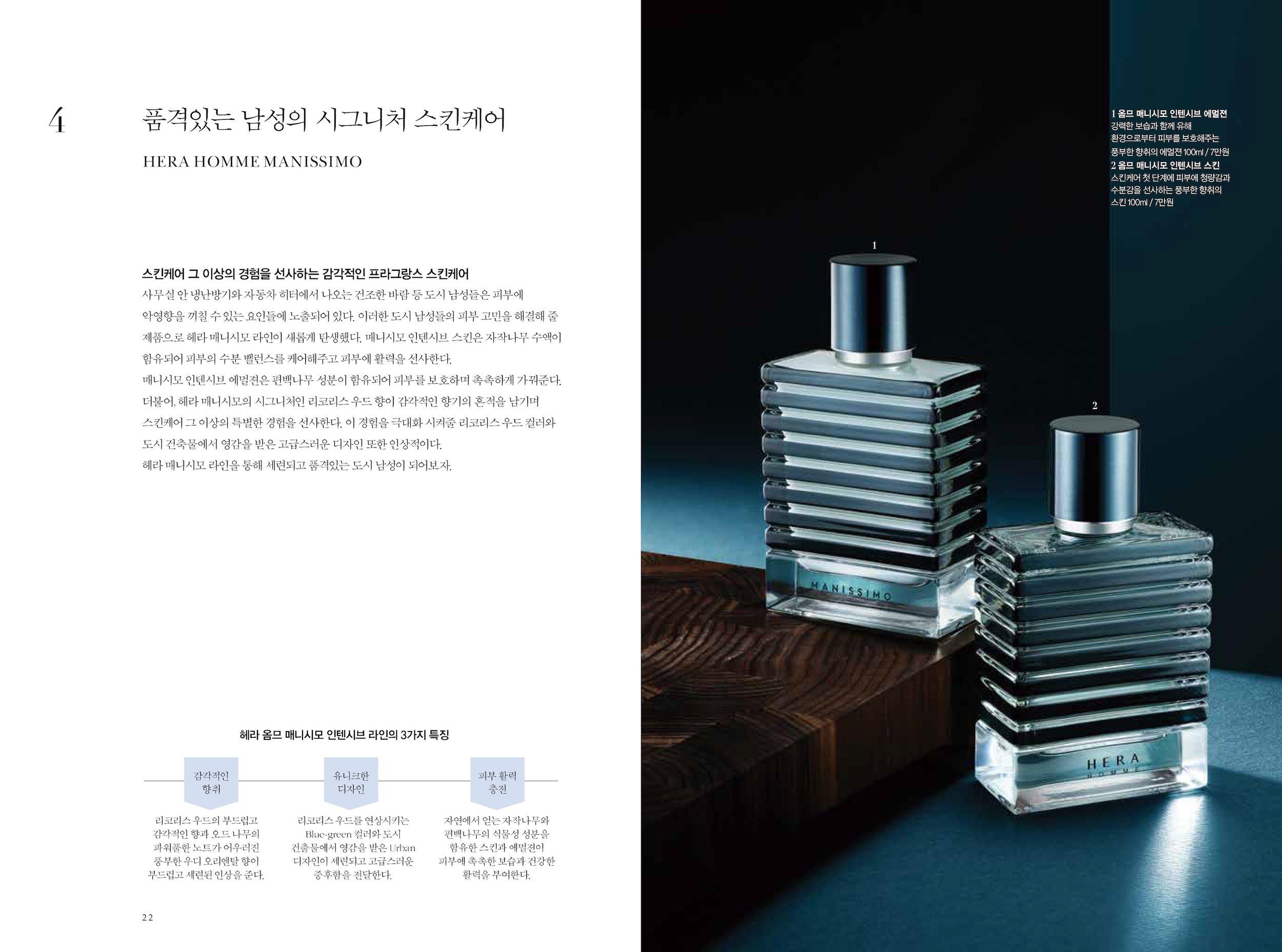 hyangjang-201801_페이지_11.jpeg