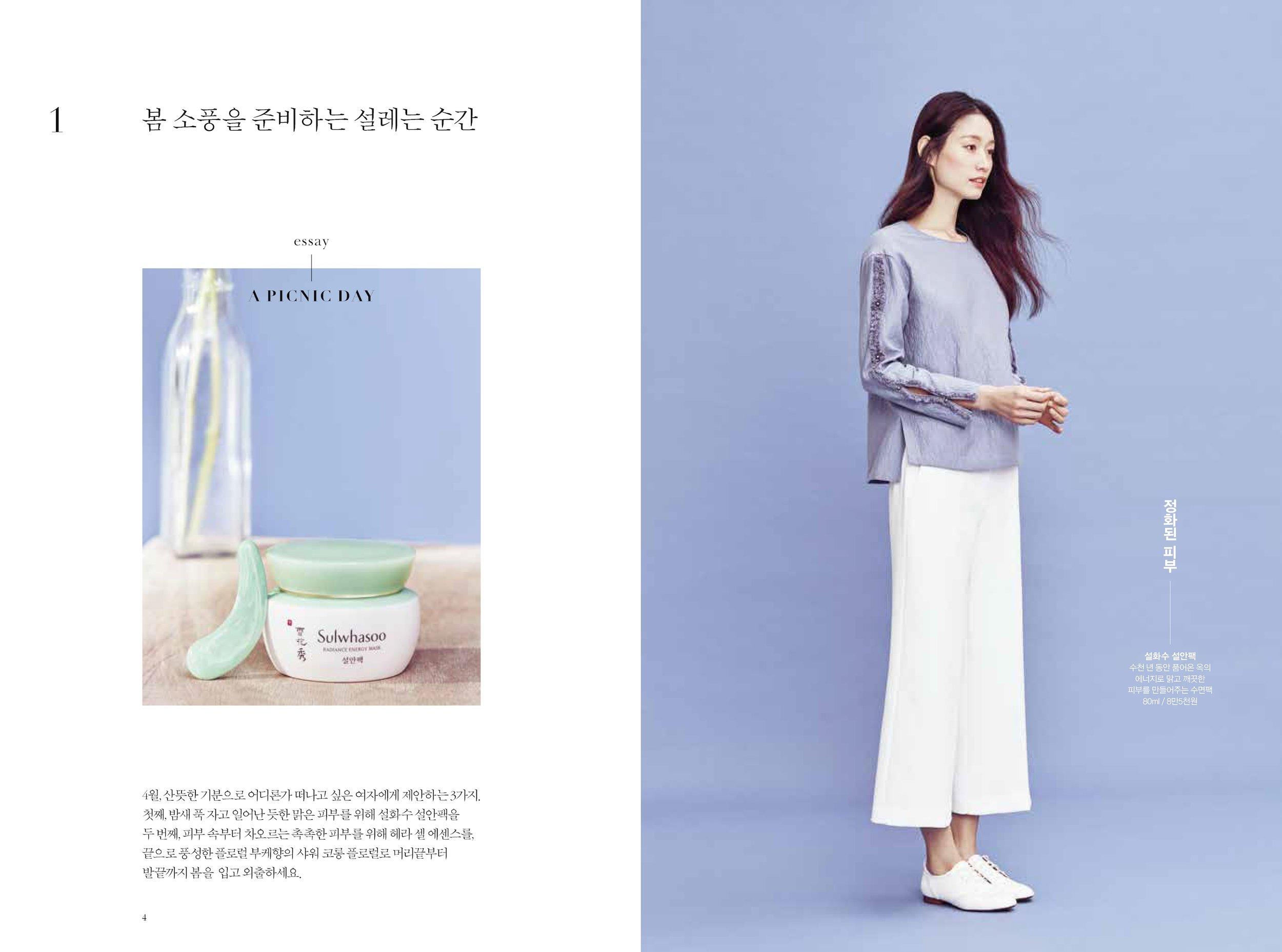 hyangjang-201604_페이지_02.jpeg
