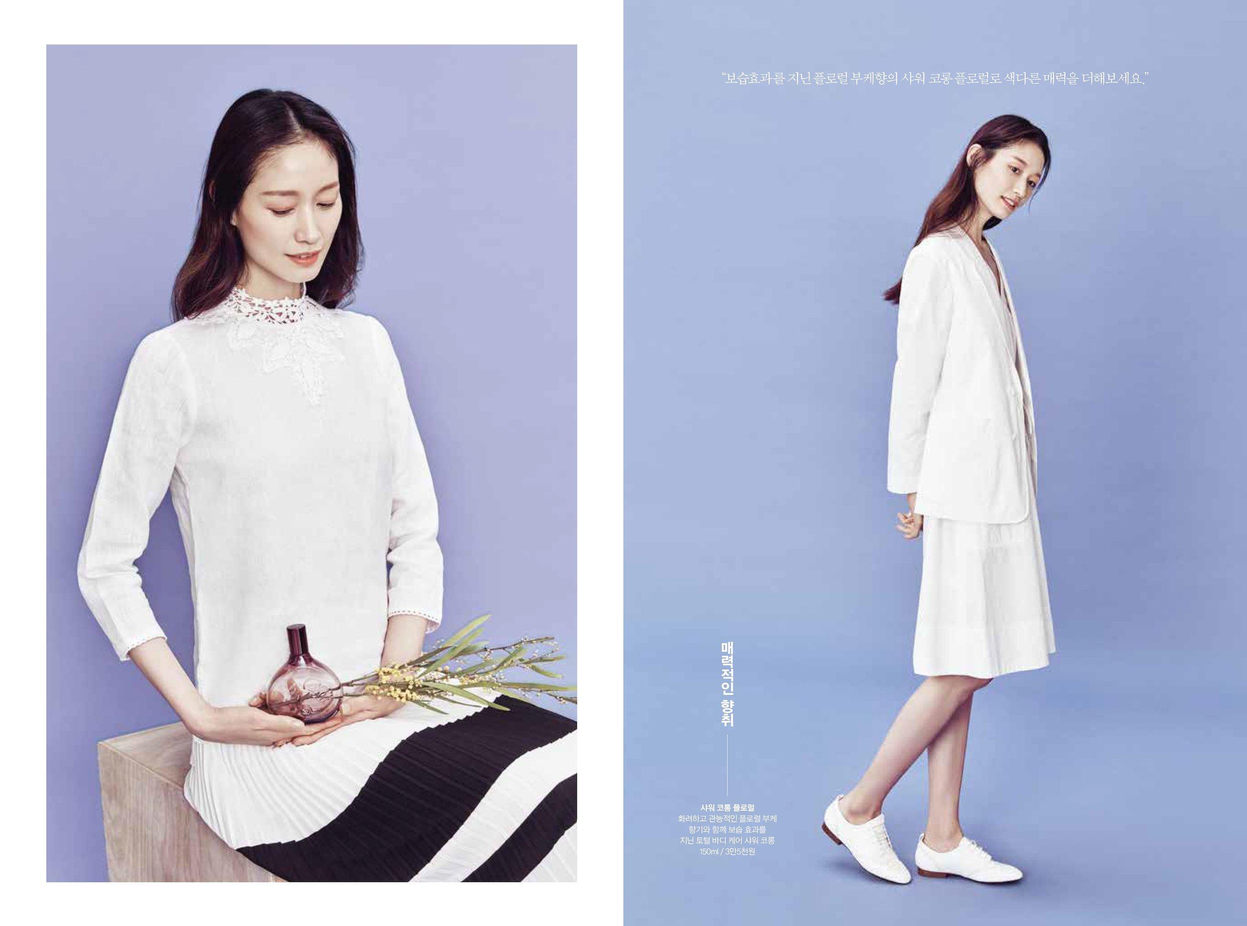 hyangjang-201604_페이지_04.jpeg