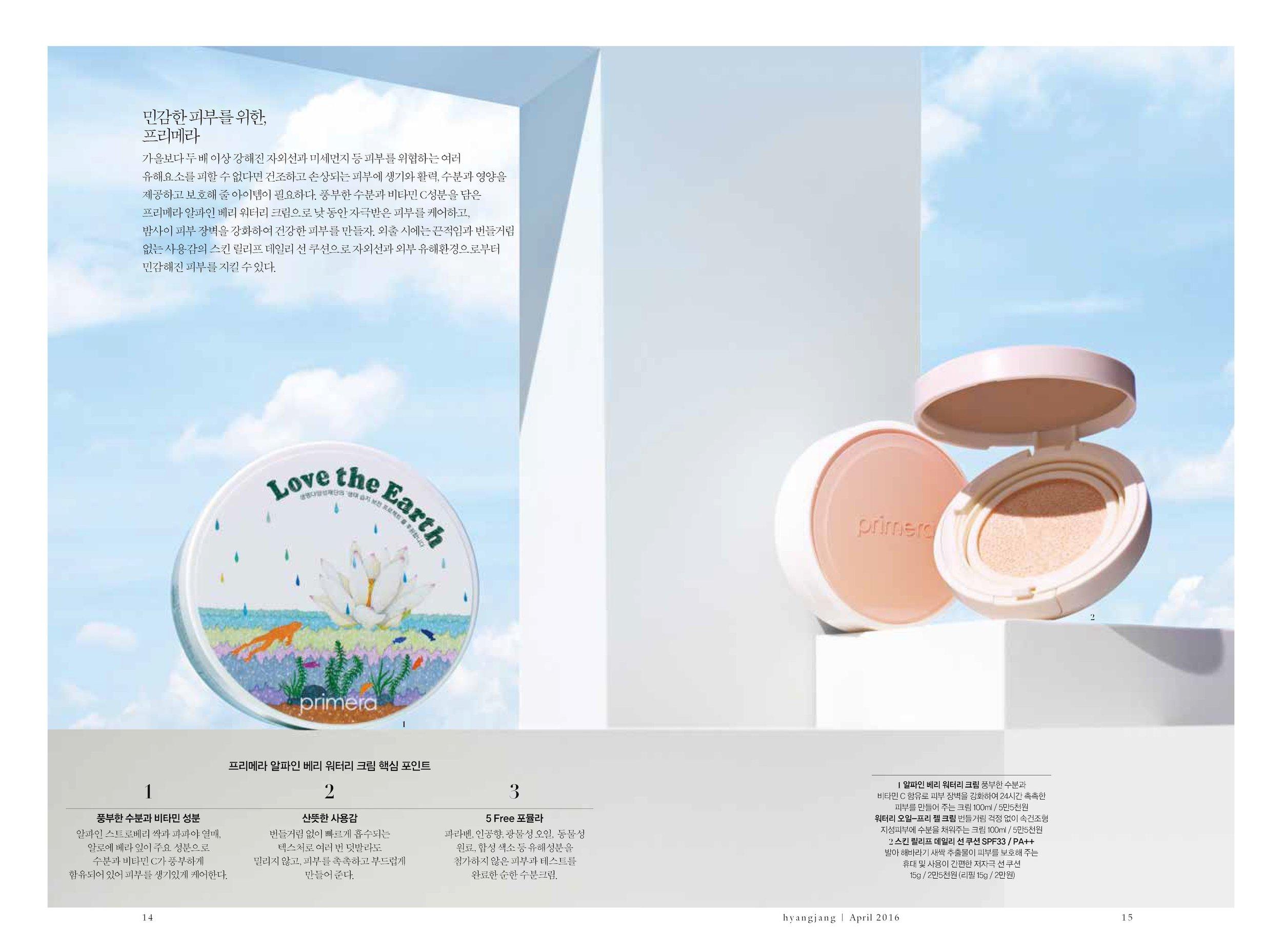hyangjang-201604_페이지_07.jpeg