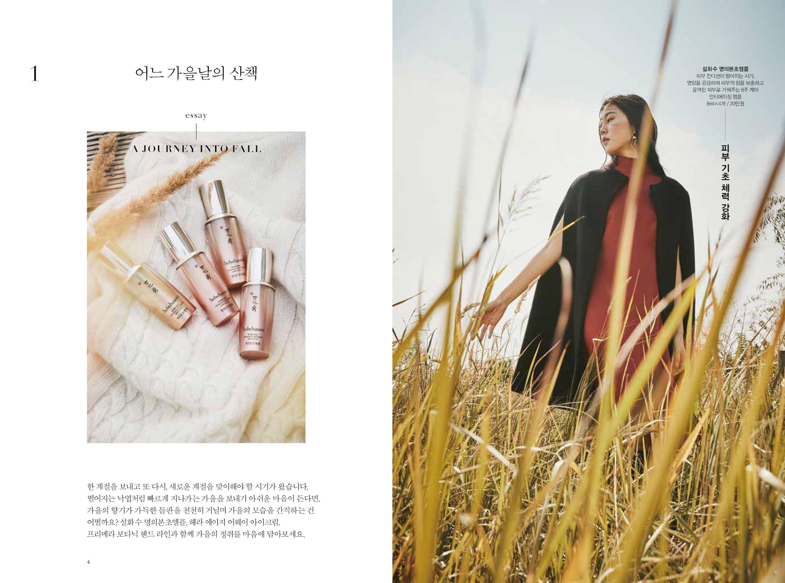 hyangjang-201711_페이지_02.jpeg