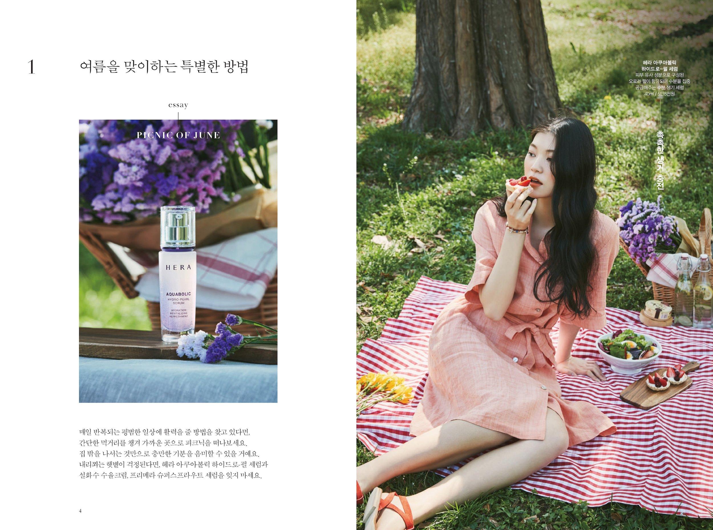 hyangjang-201706_페이지_02.jpeg