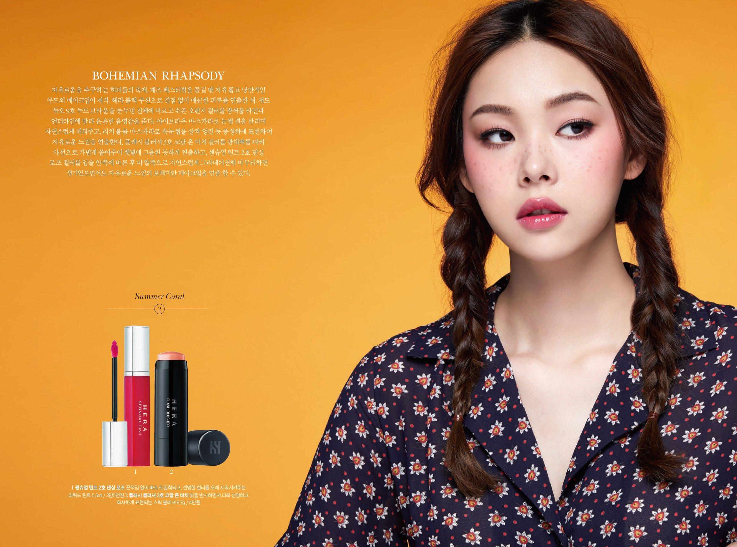 hyangjang-201707_페이지_10.jpeg