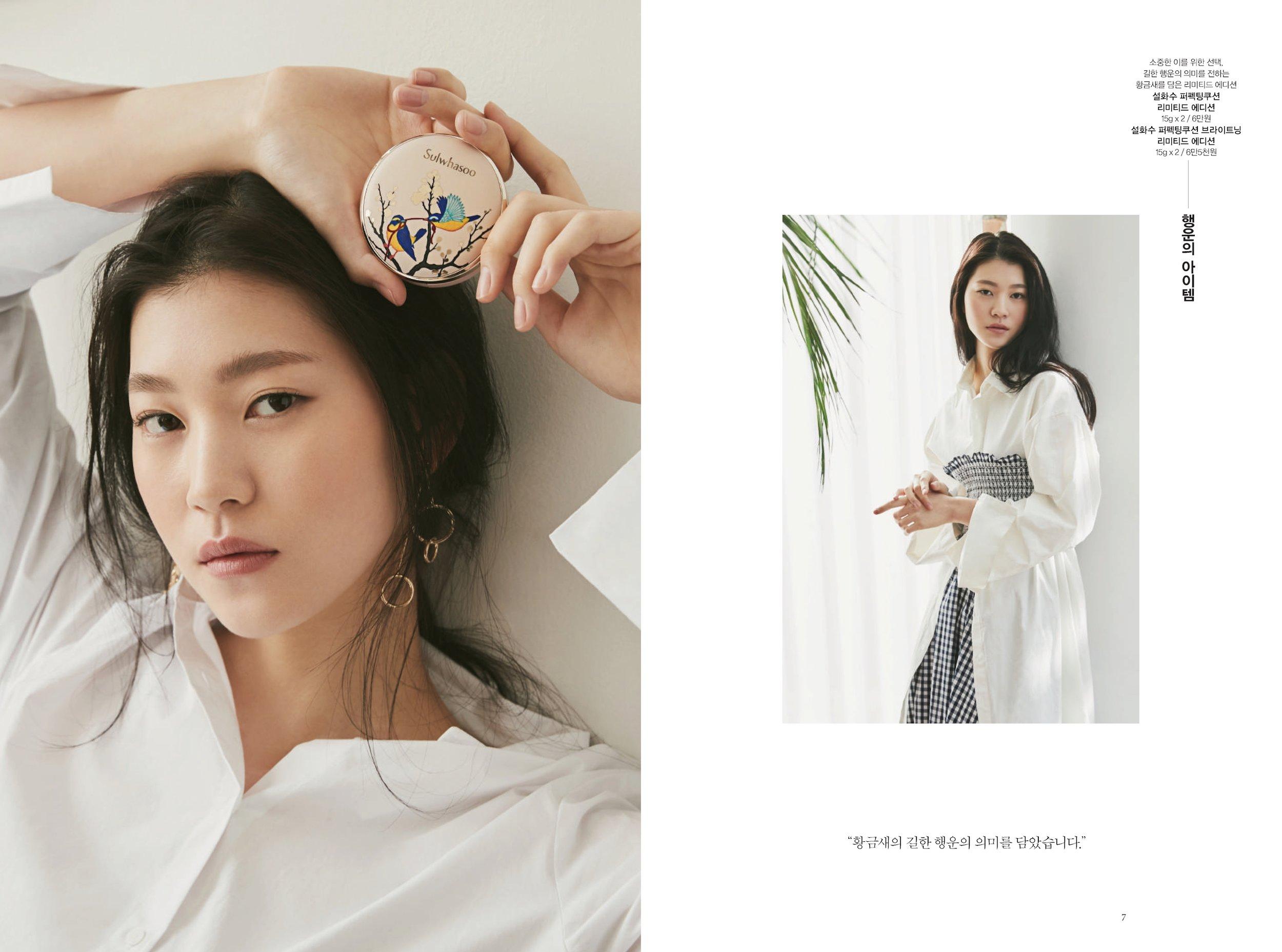 hyangjang-201704_페이지_03.jpeg