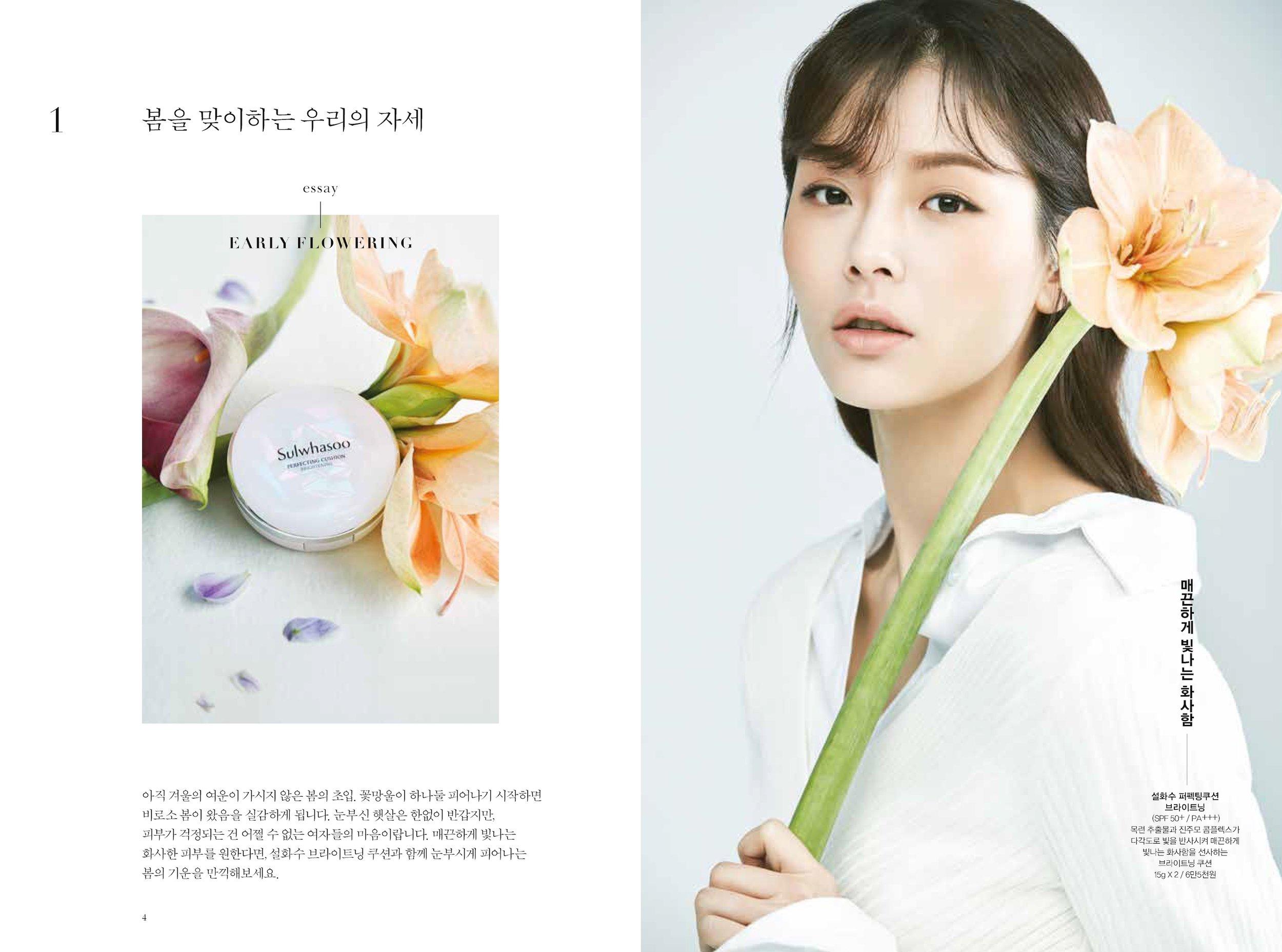 hyangjang-201703_페이지_02.jpeg