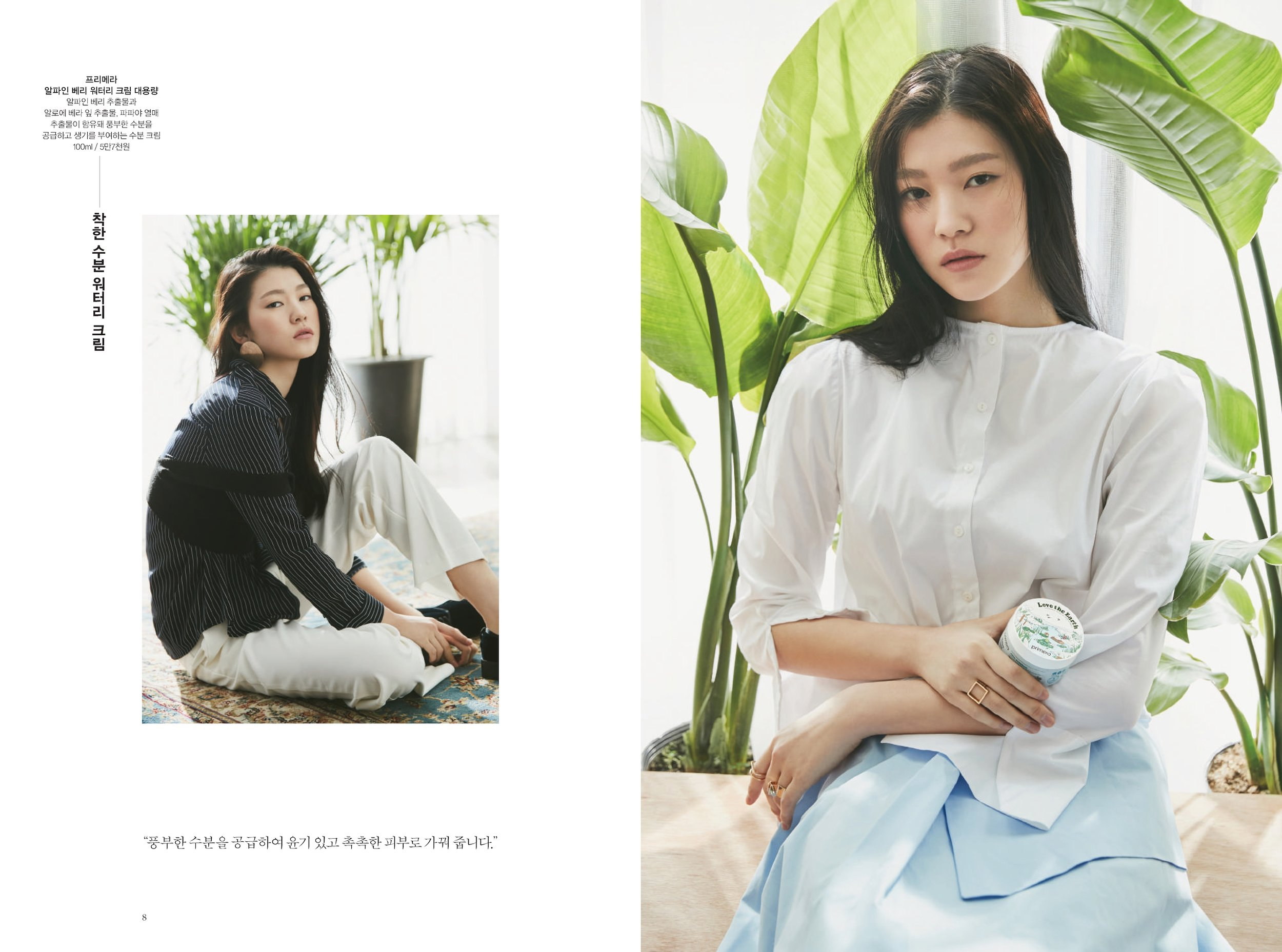hyangjang-201704_페이지_04.jpeg