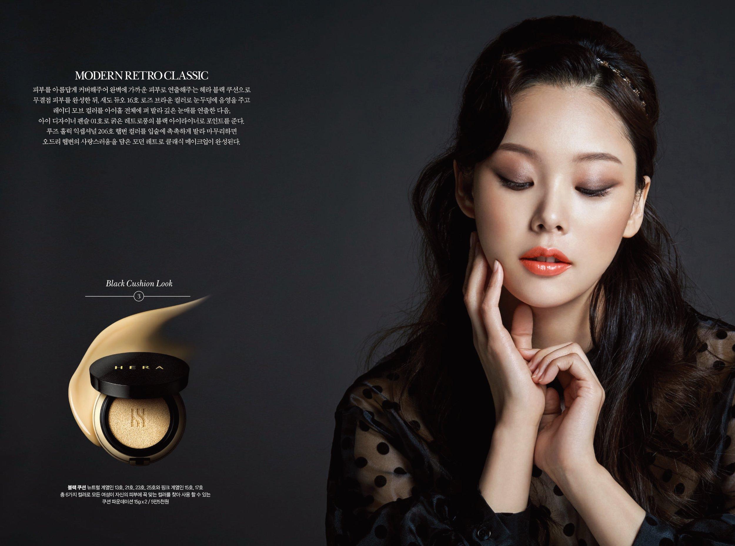 hyangjang-201704_페이지_10.jpeg